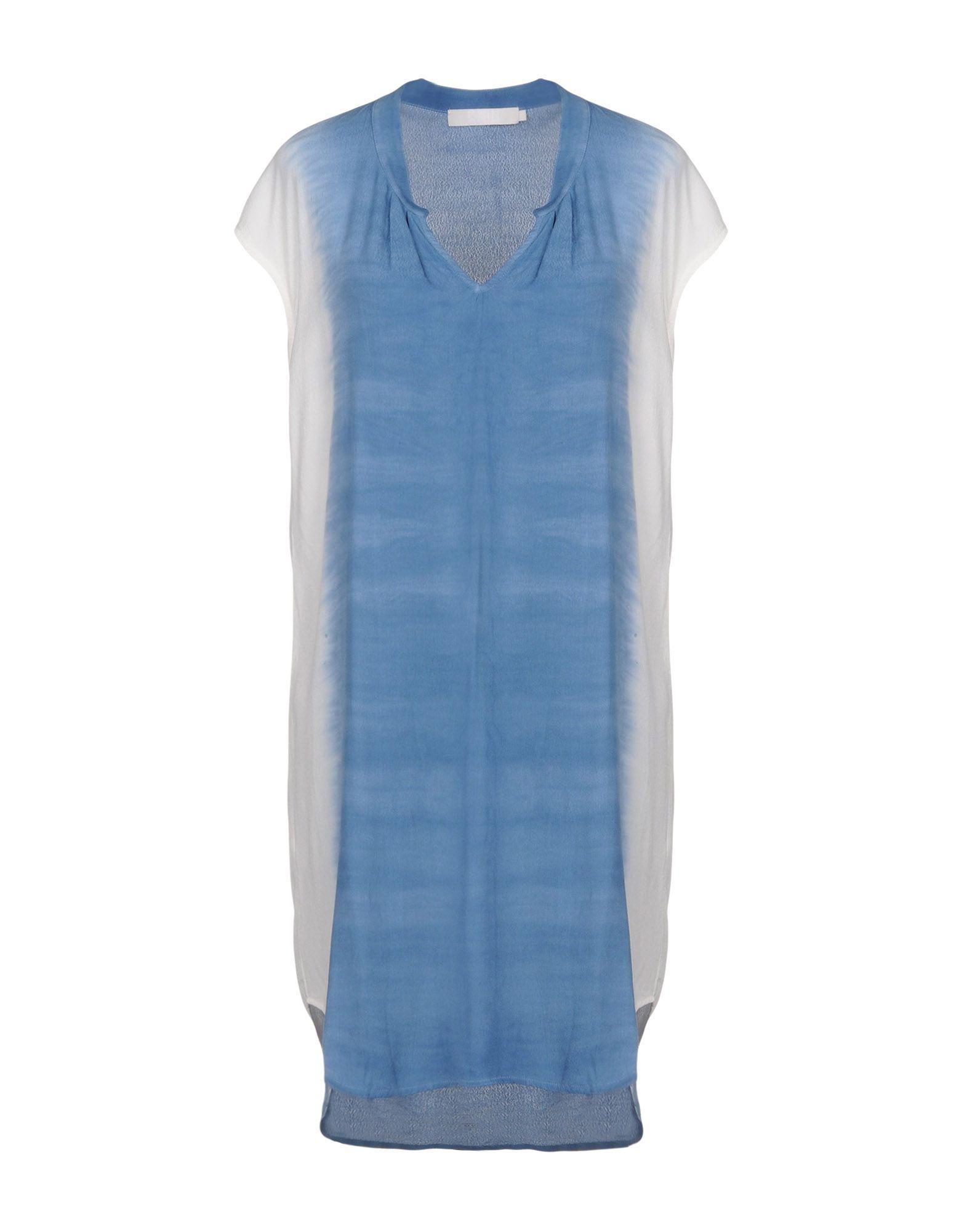 KAIN Короткое платье цены