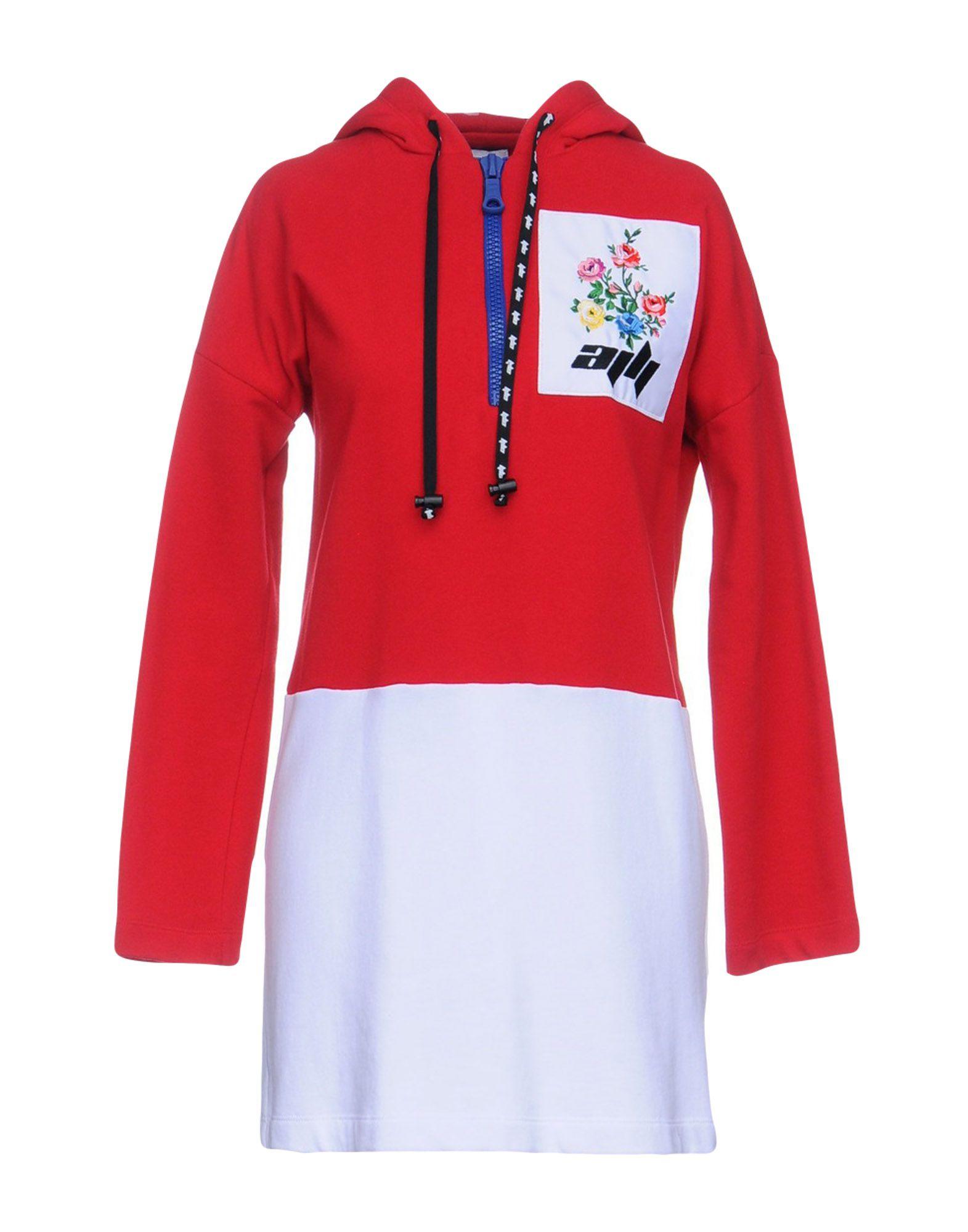 AU JOUR LE JOUR Короткое платье at91sam7s128 au at91sam7s128
