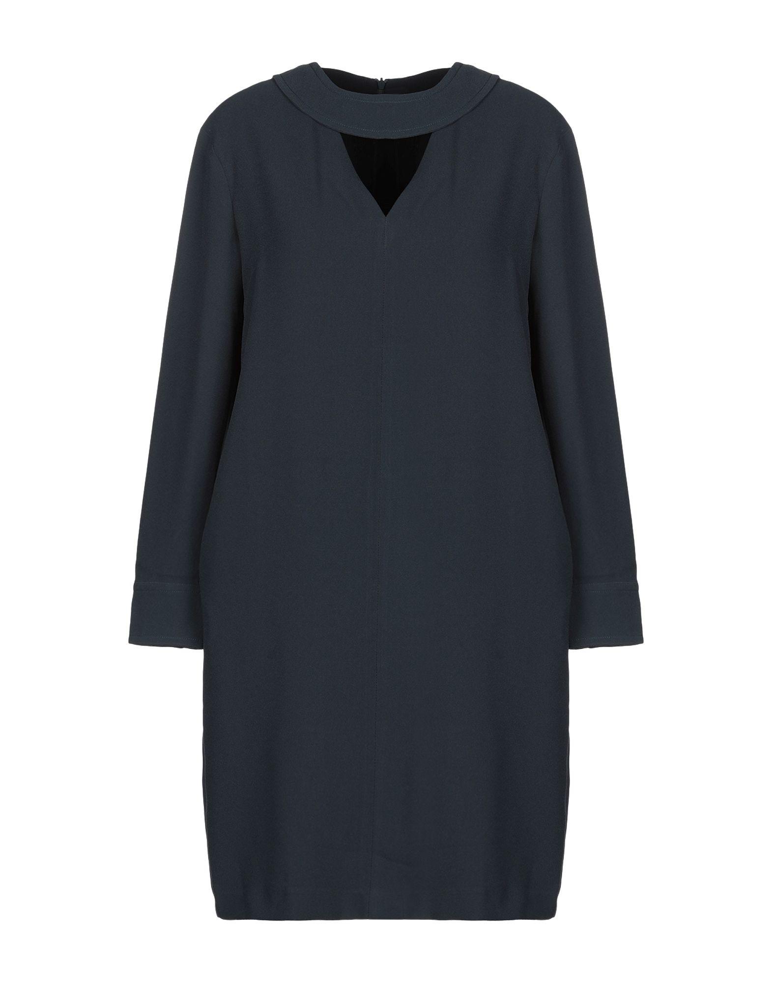 INTROPIA Короткое платье