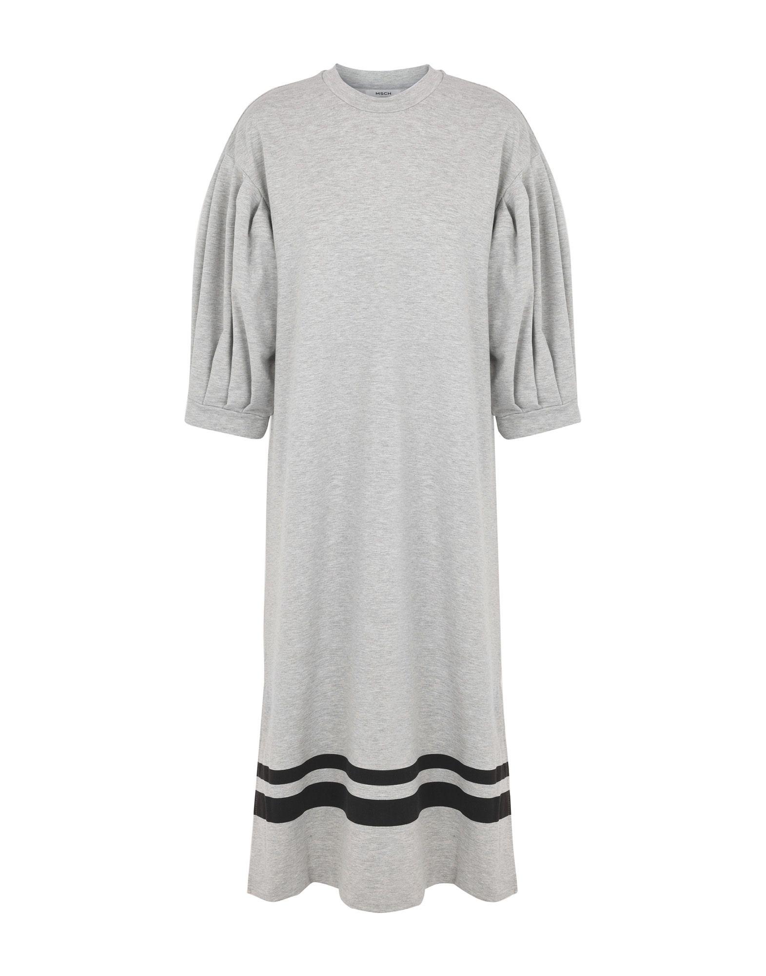 MOSS COPENHAGEN Платье длиной 3/4 moss copenhagen куртка