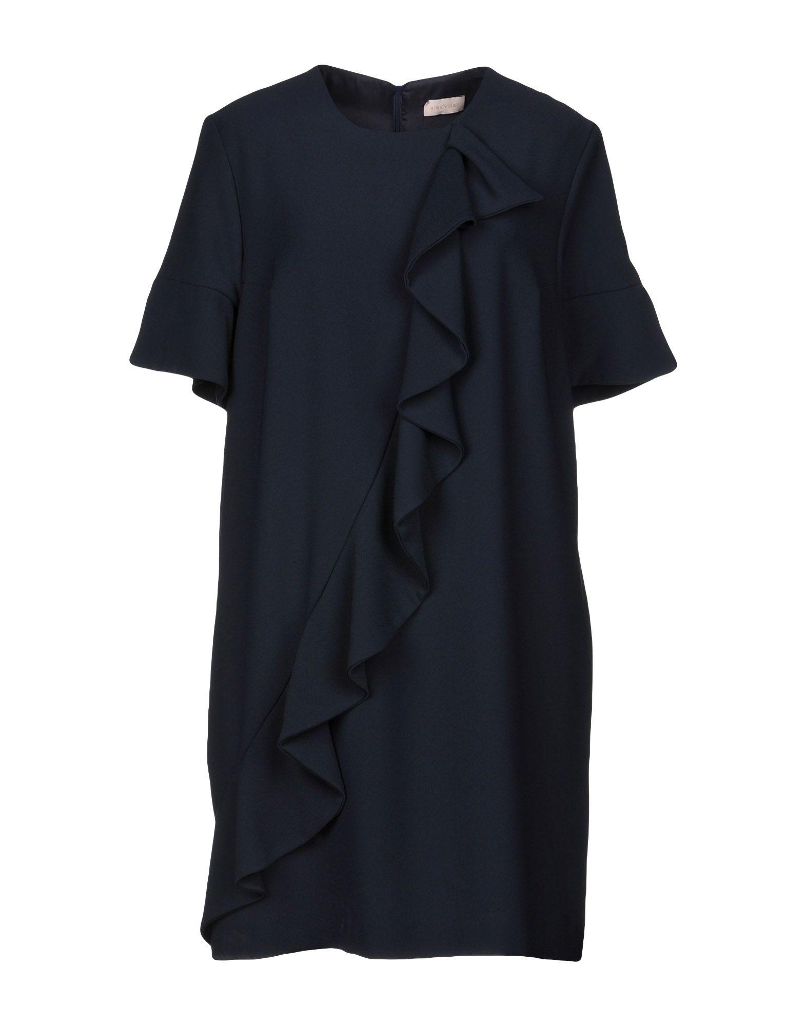 ALEX VIDAL Короткое платье alex vidal короткое платье