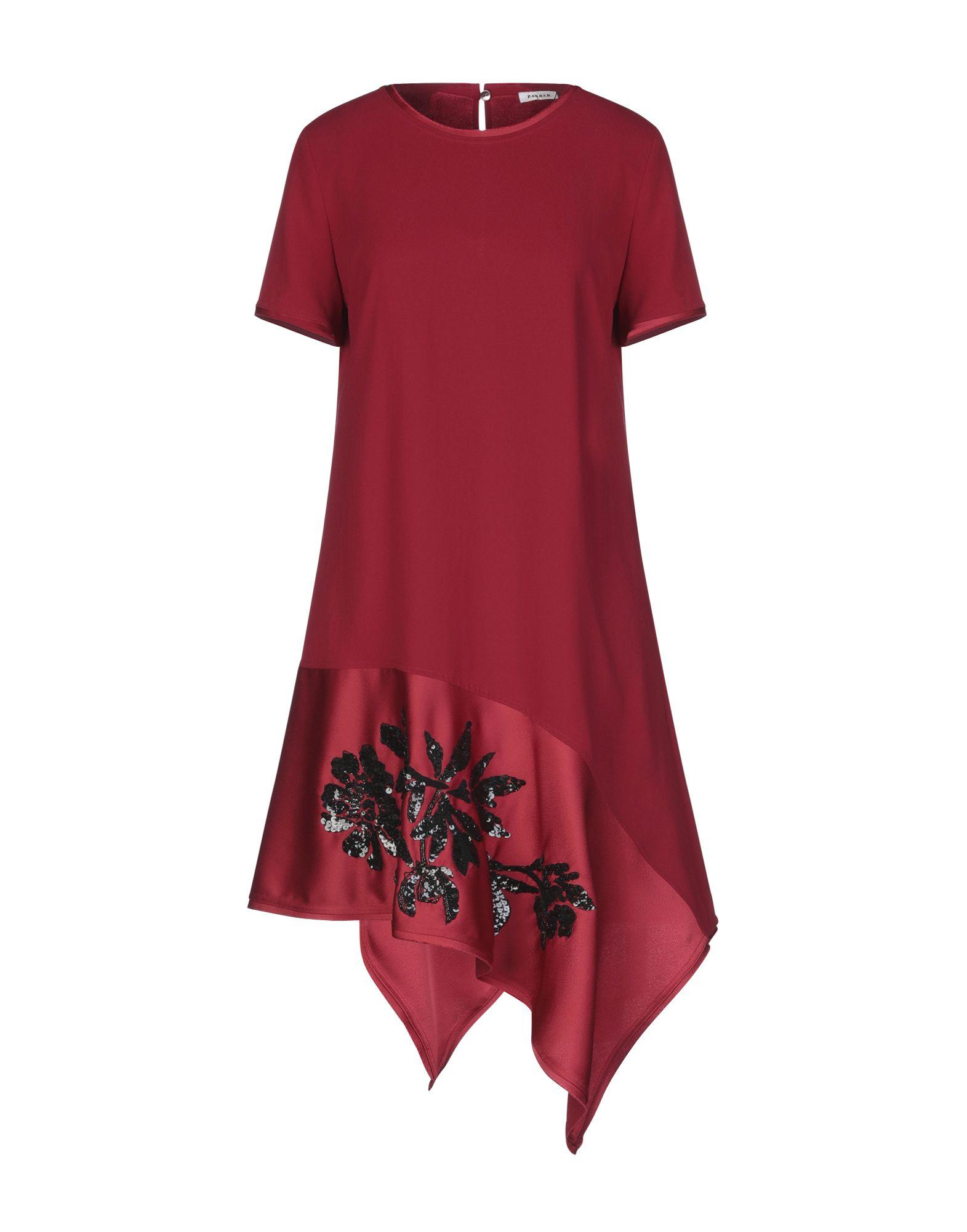 P.A.R.O.S.H. Короткое платье