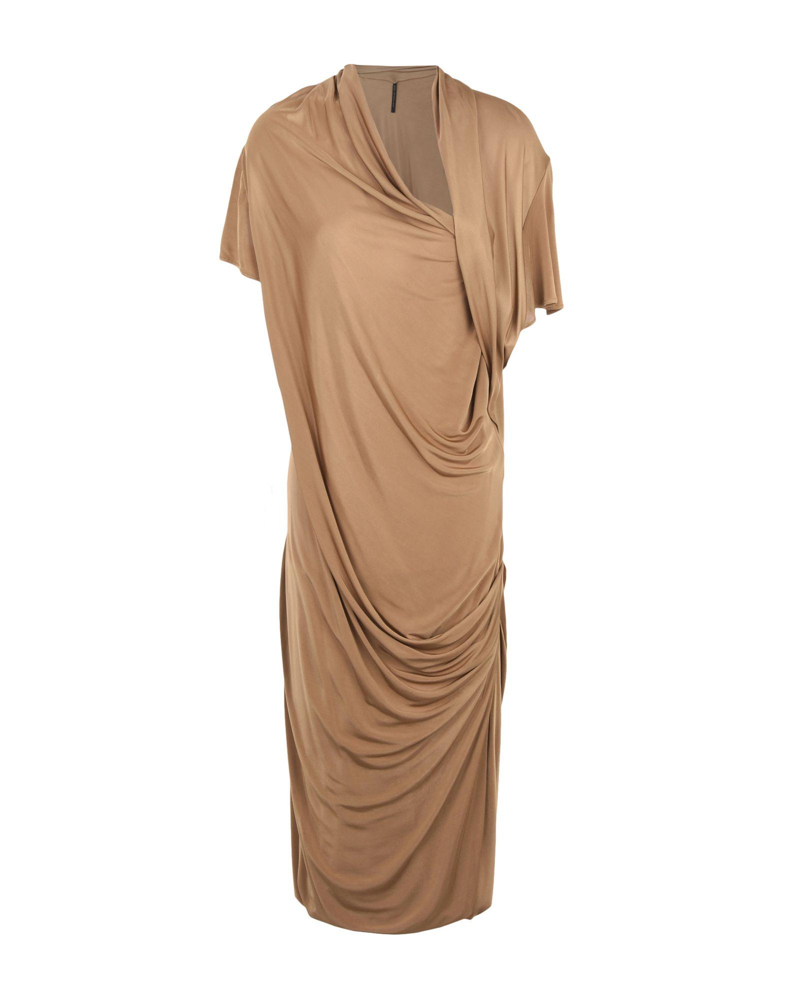 купить PLEIN SUD Платье до колена по цене 28000 рублей