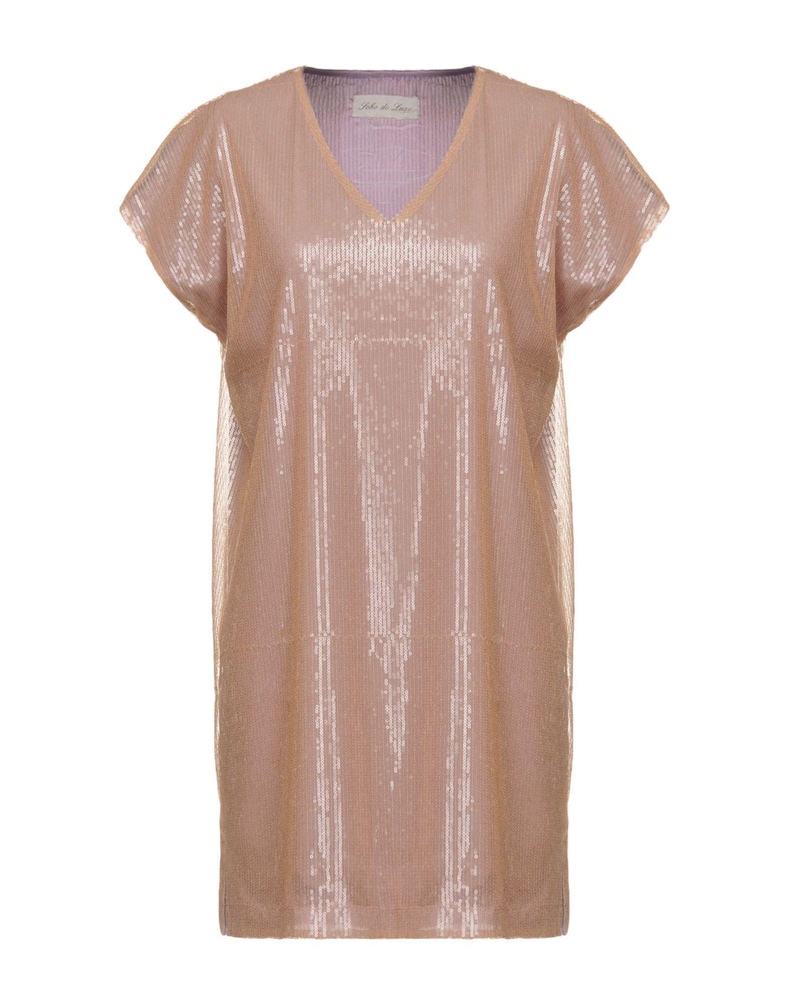 цены SOHO DE LUXE Короткое платье