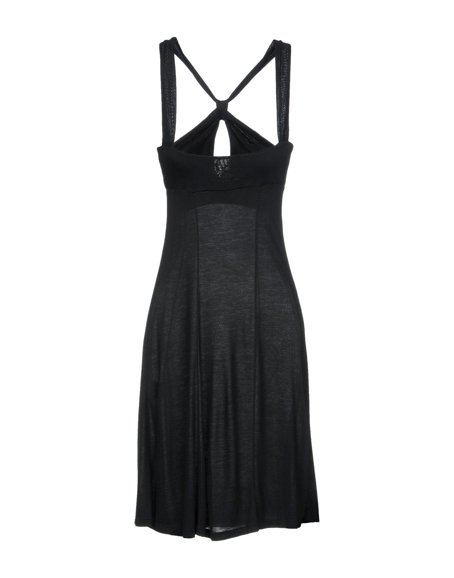купить FORNARINA Платье до колена по цене 4500 рублей