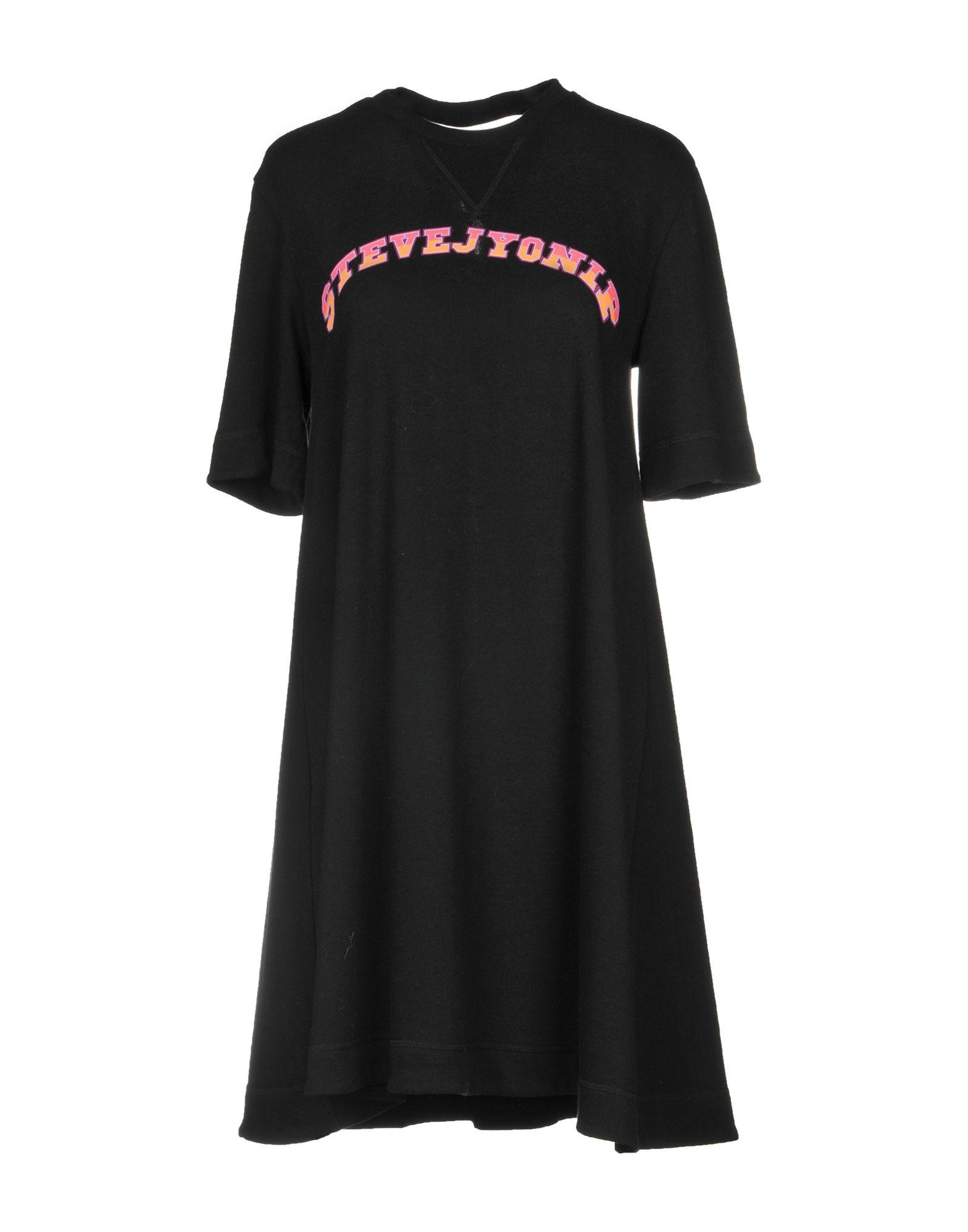 SJYP Короткое платье kalypso7 короткое платье