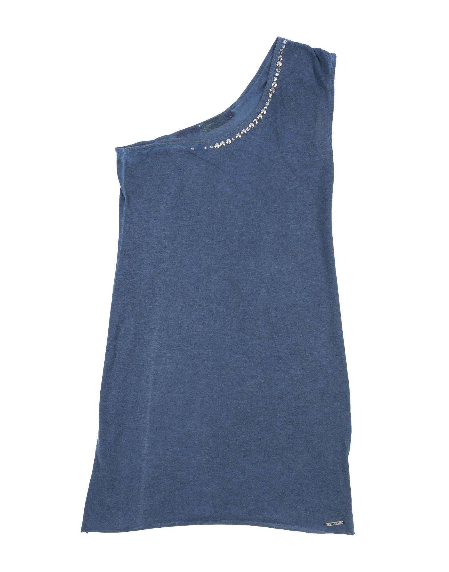 MET JEANS Платье цена 2017