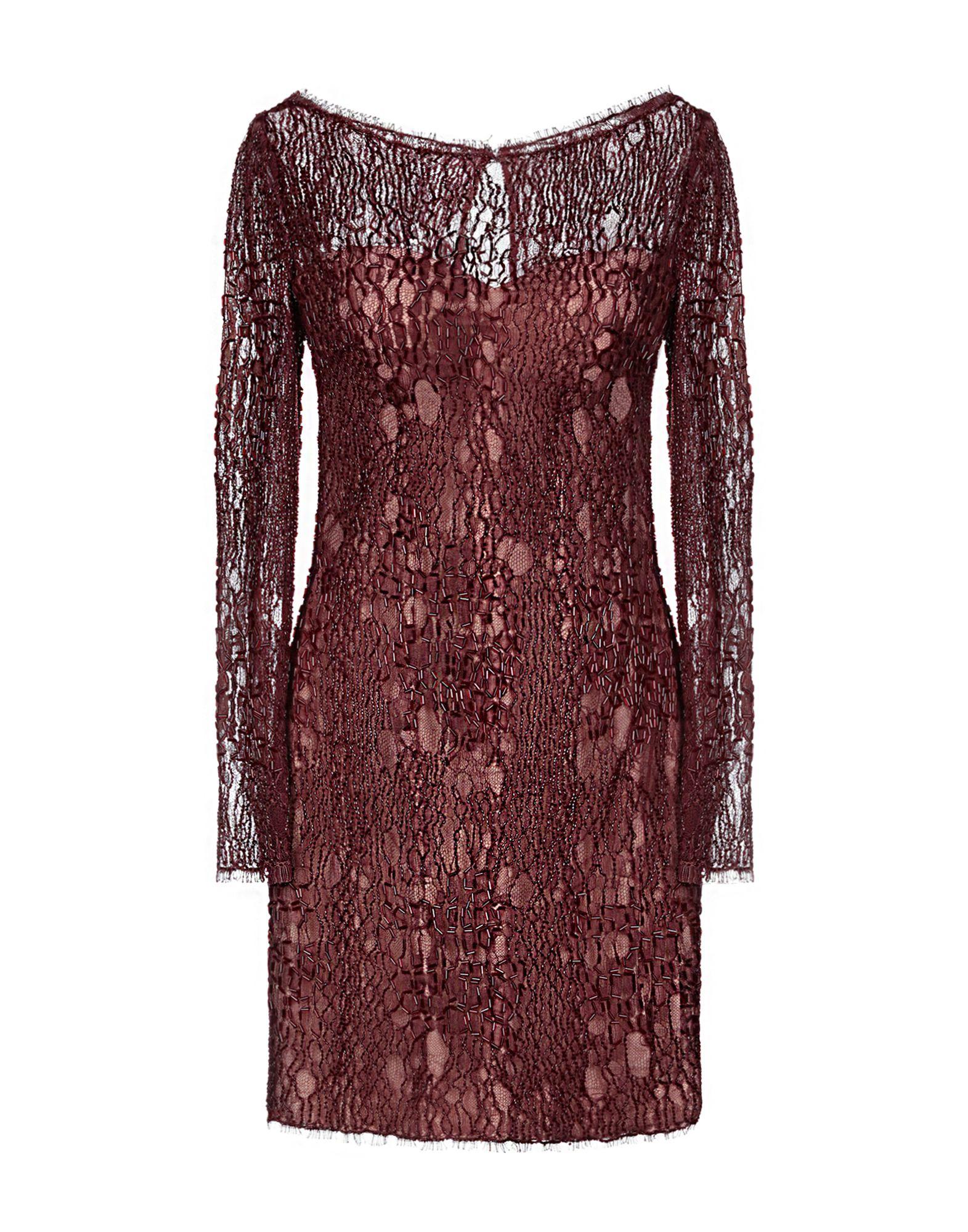 MIKAEL D Короткое платье цена 2017