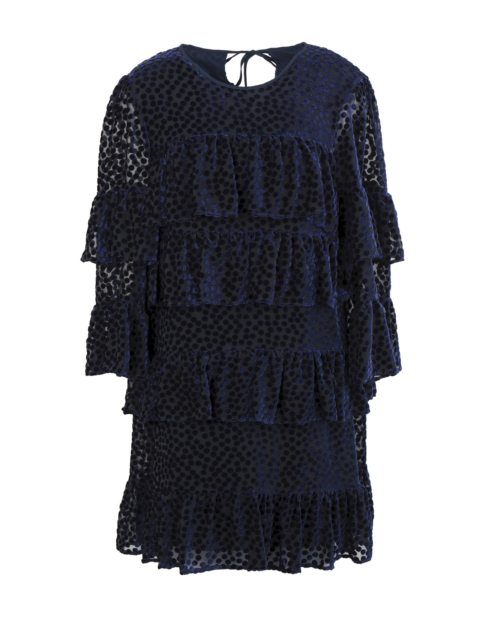 SI-JAY Короткое платье цена