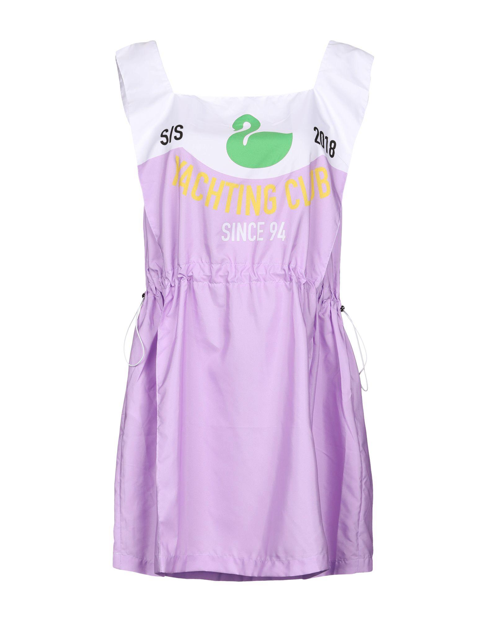 GCDS Короткое платье цена 2017