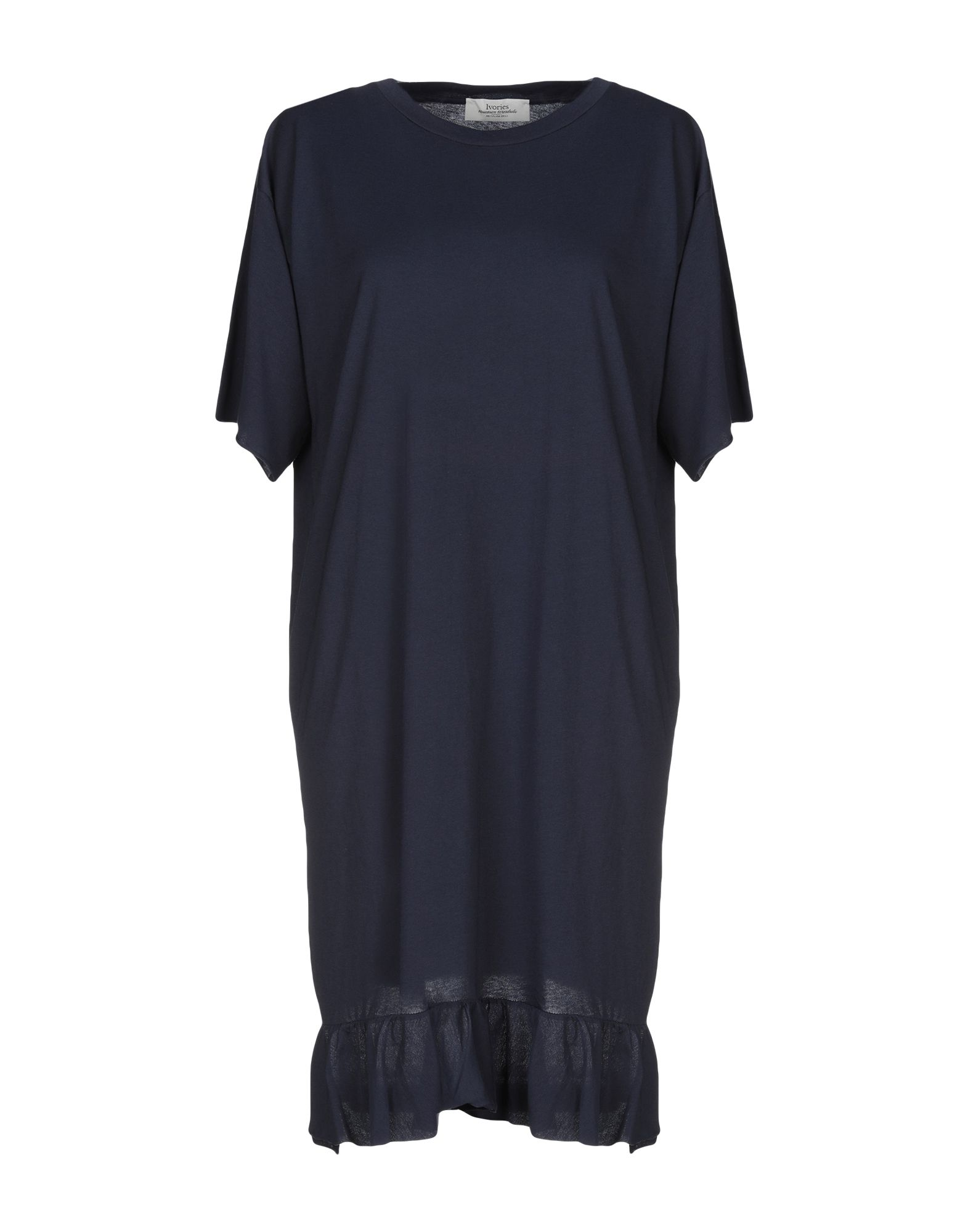 Платье IVORIES