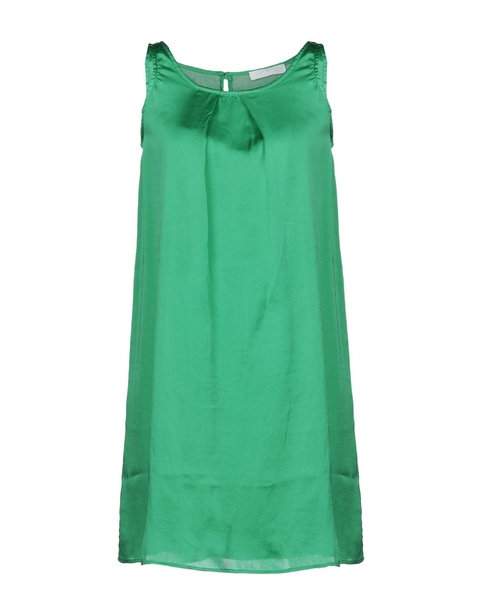 CA' VAGAN Короткое платье ca vagan юбка до колена