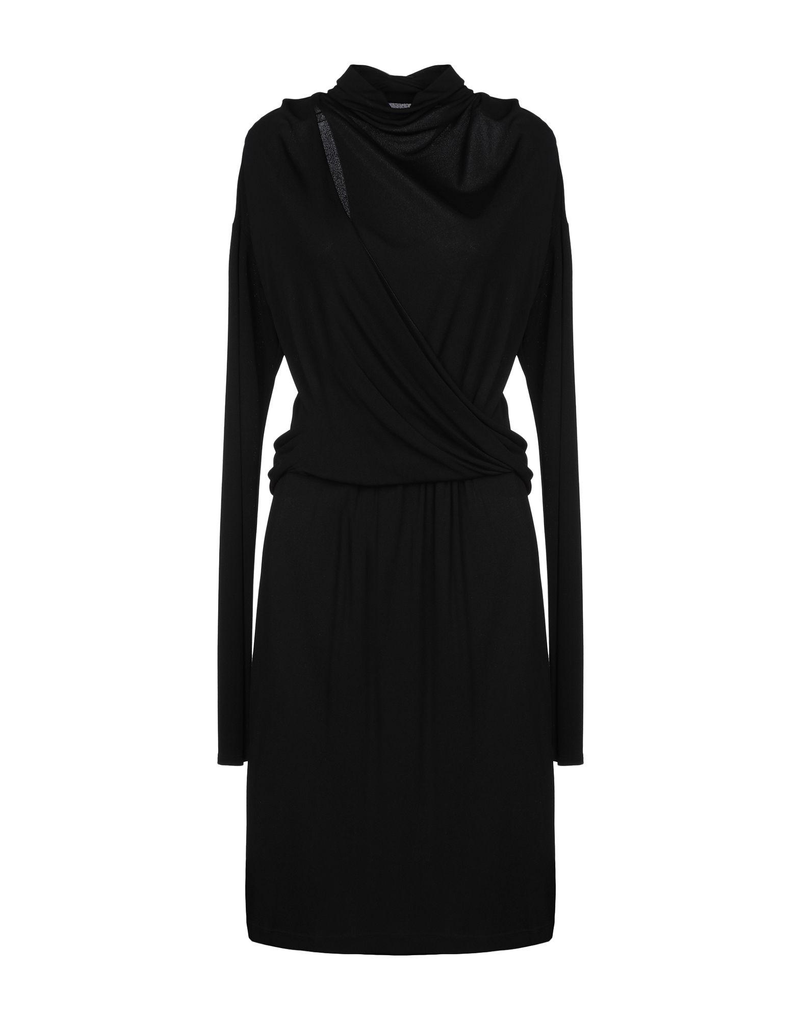 цены на VIONNET Платье до колена  в интернет-магазинах