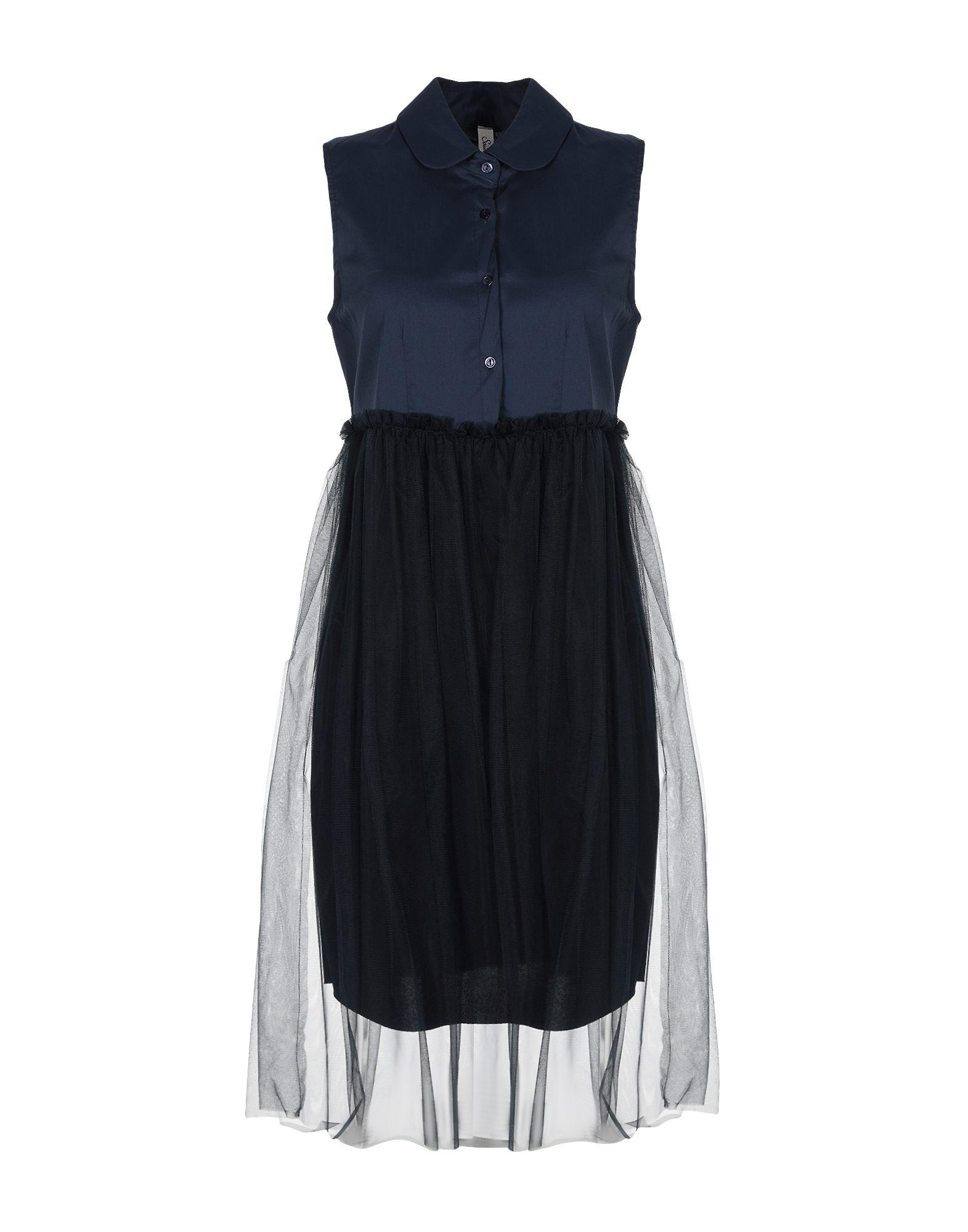 SOUVENIR Платье до колена цена 2017