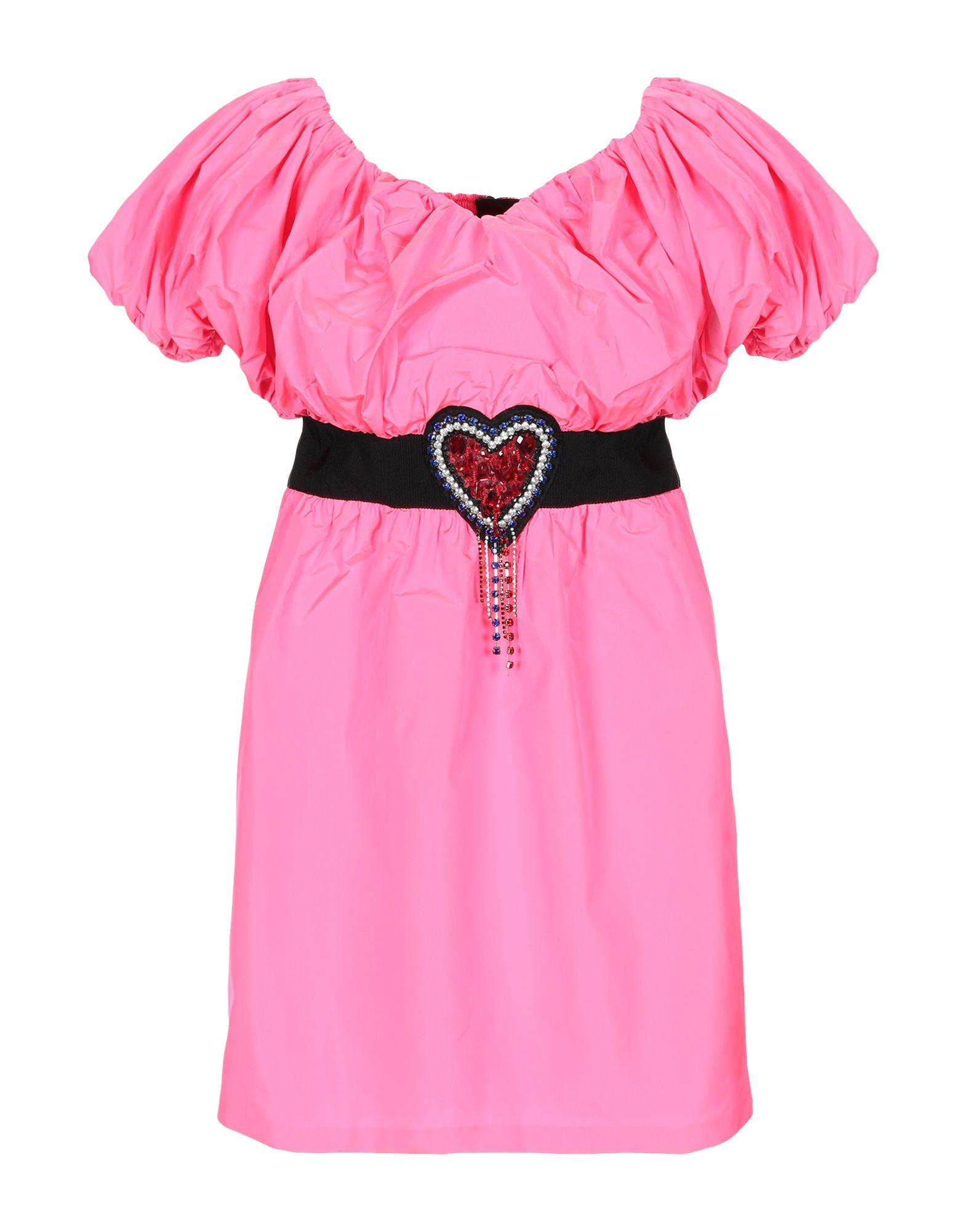 цена на MSGM Короткое платье