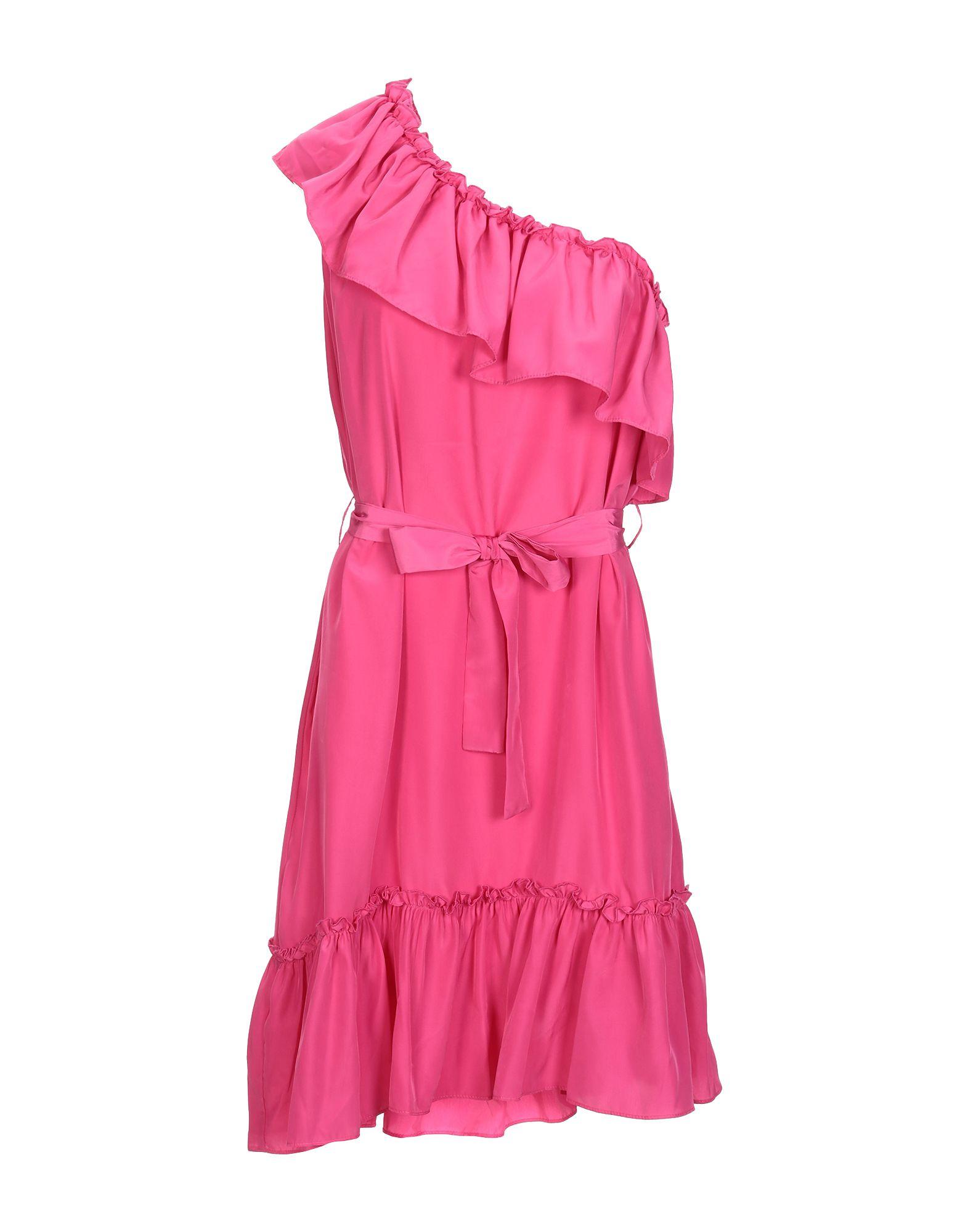 купить SH by SILVIAN HEACH Платье до колена