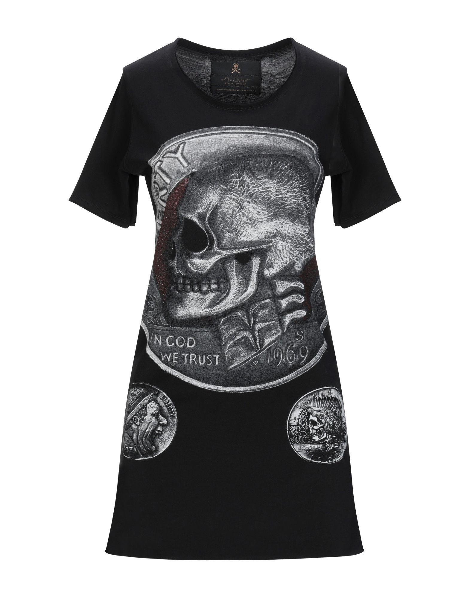 BAD SPIRIT Короткое платье цена 2017