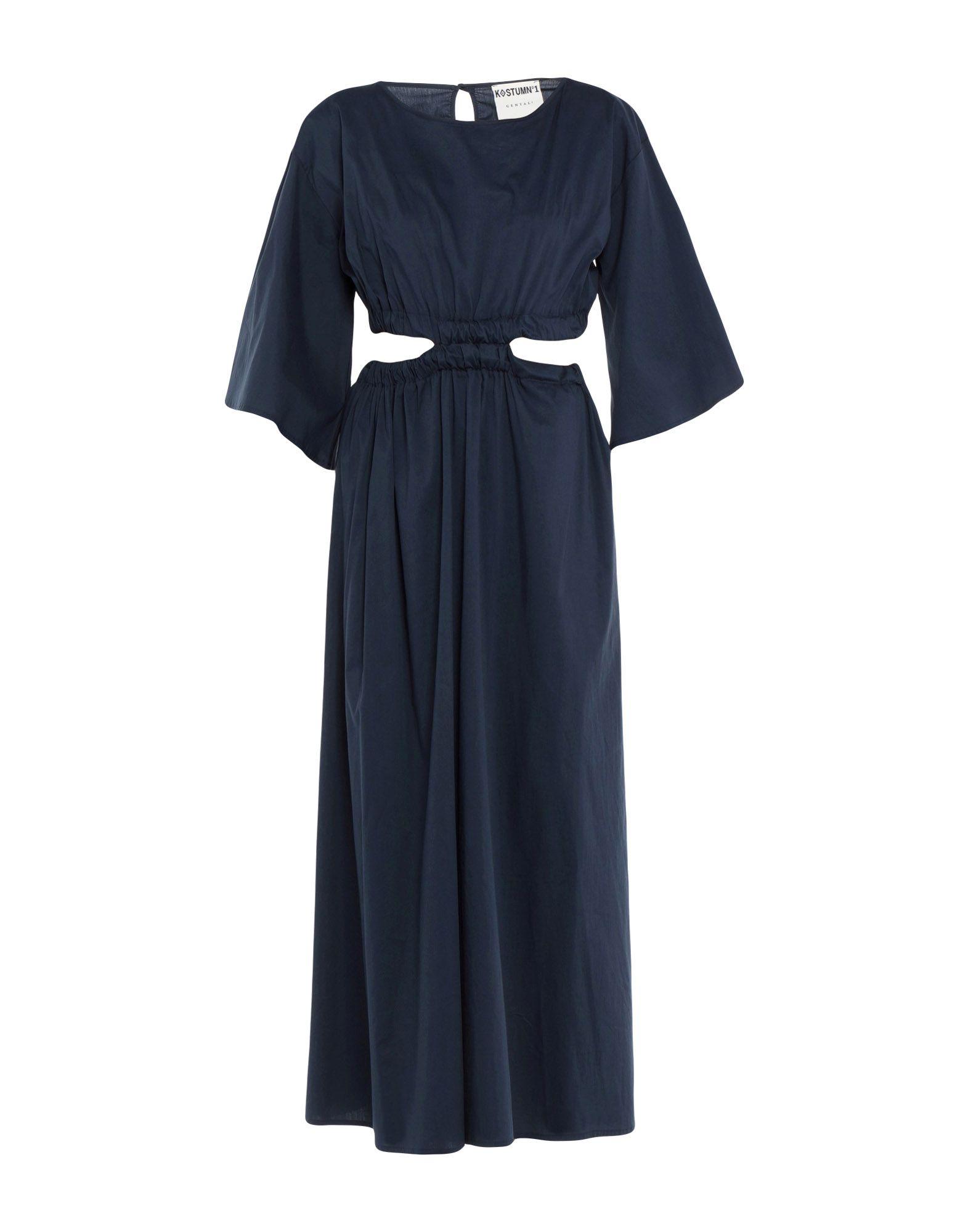 KOSTUMNº1 GENYAL! Длинное платье kostumnº1 genyal юбка длиной 3 4