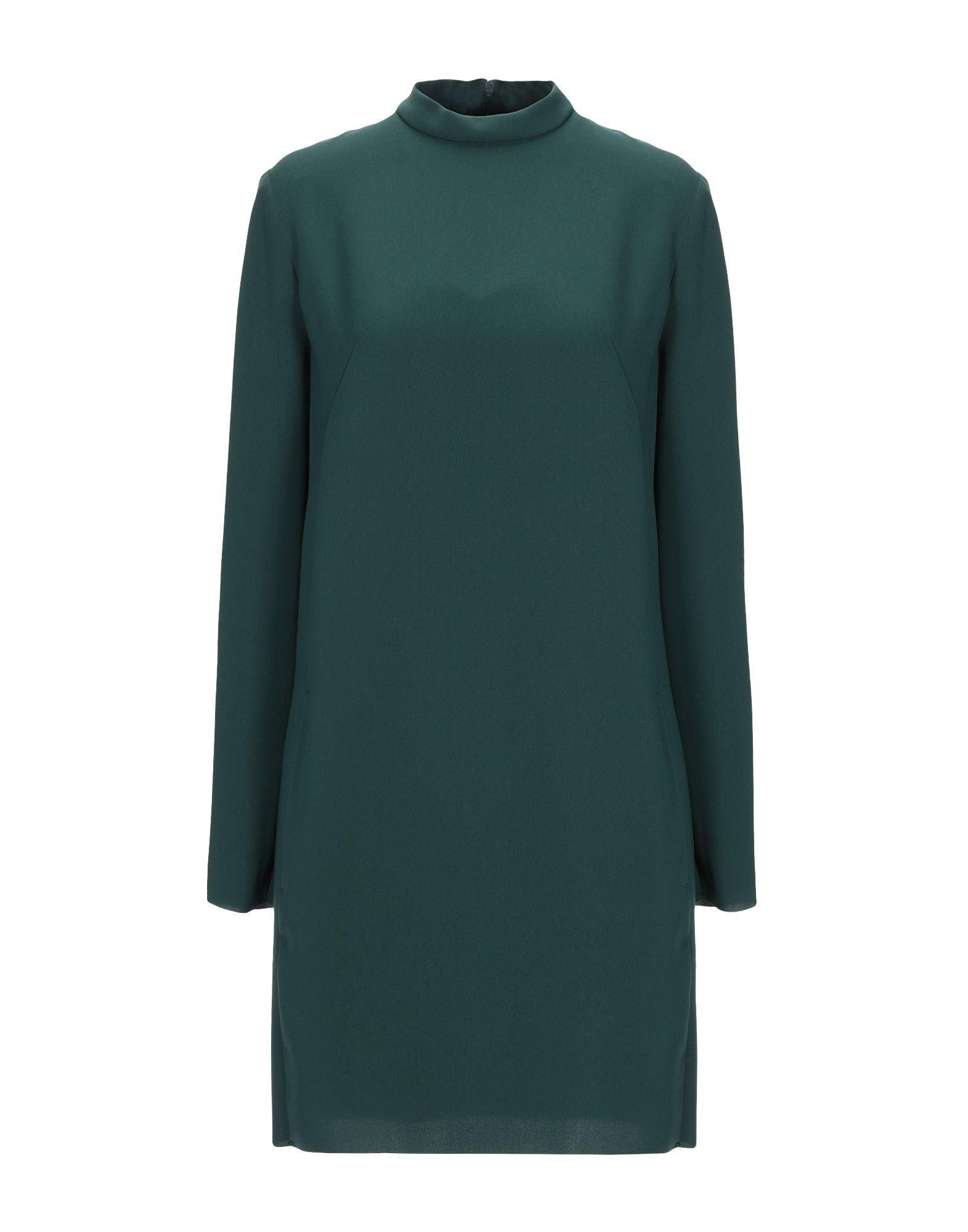 CEDRIC CHARLIER Короткое платье