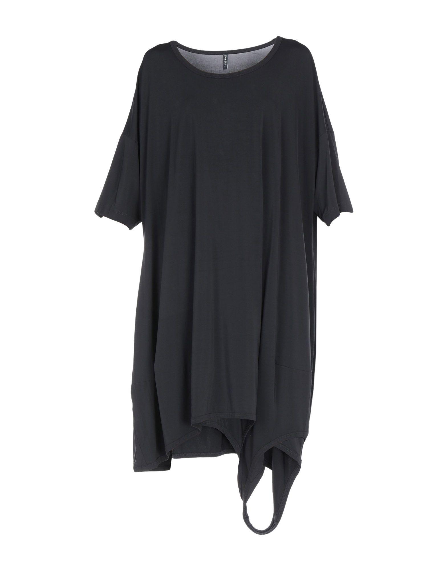 f460323ad553 RUNDHOLZ Короткое платье