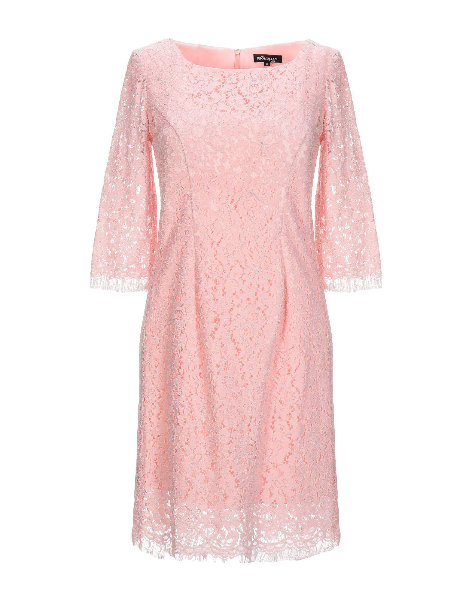 PROMULIAS PARIS Короткое платье