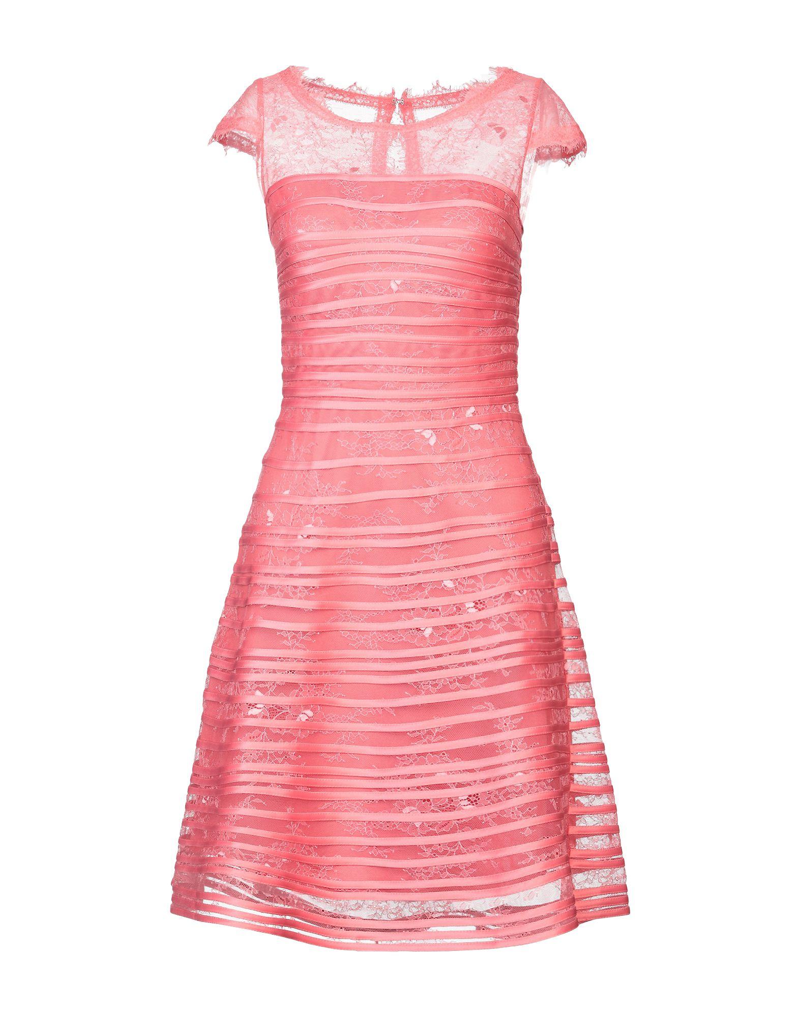 Платье PROMULIAS PARIS