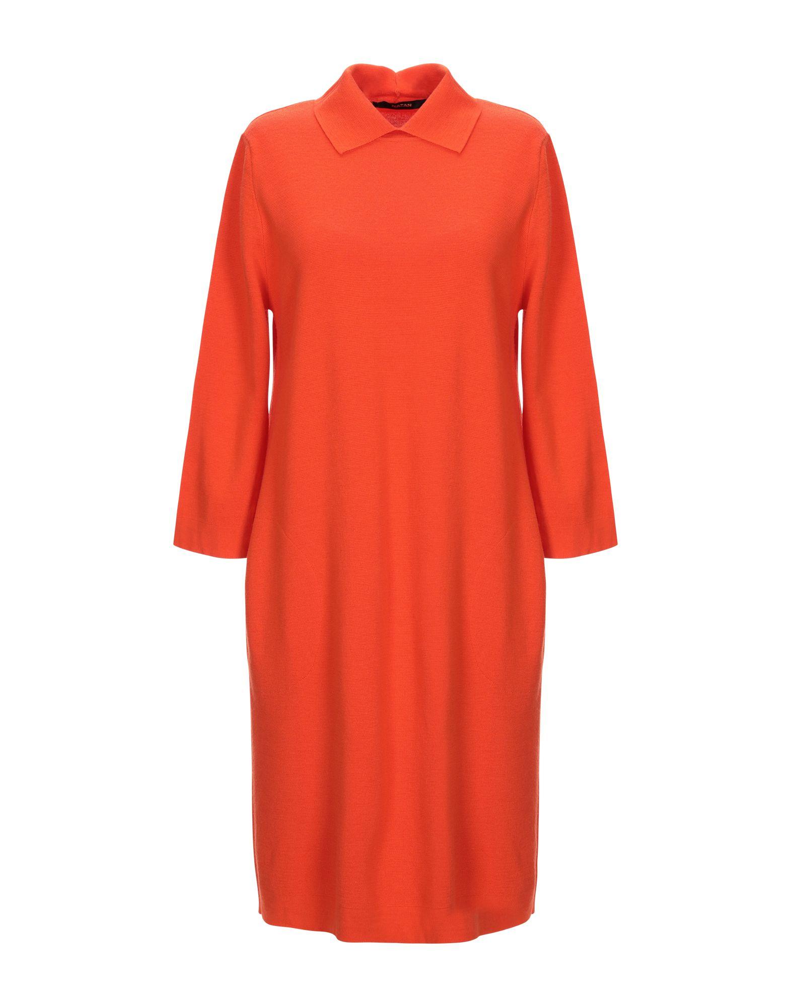 NATAN Короткое платье цены онлайн