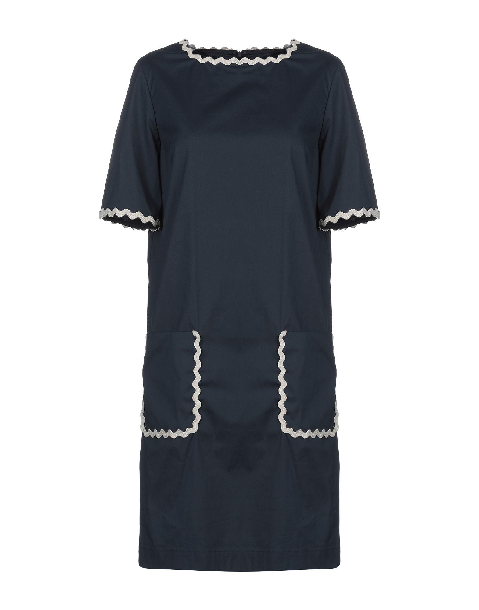 где купить LA FABRIQUE Короткое платье по лучшей цене