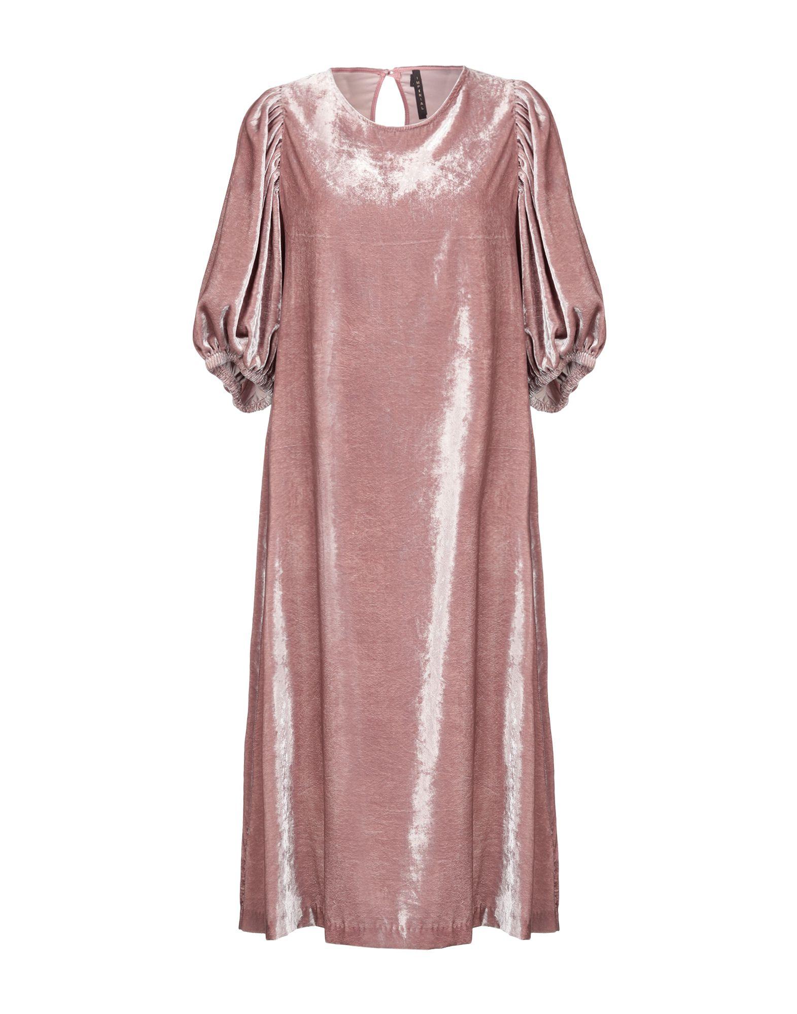 купить IMPERIAL Платье до колена по цене 5750 рублей