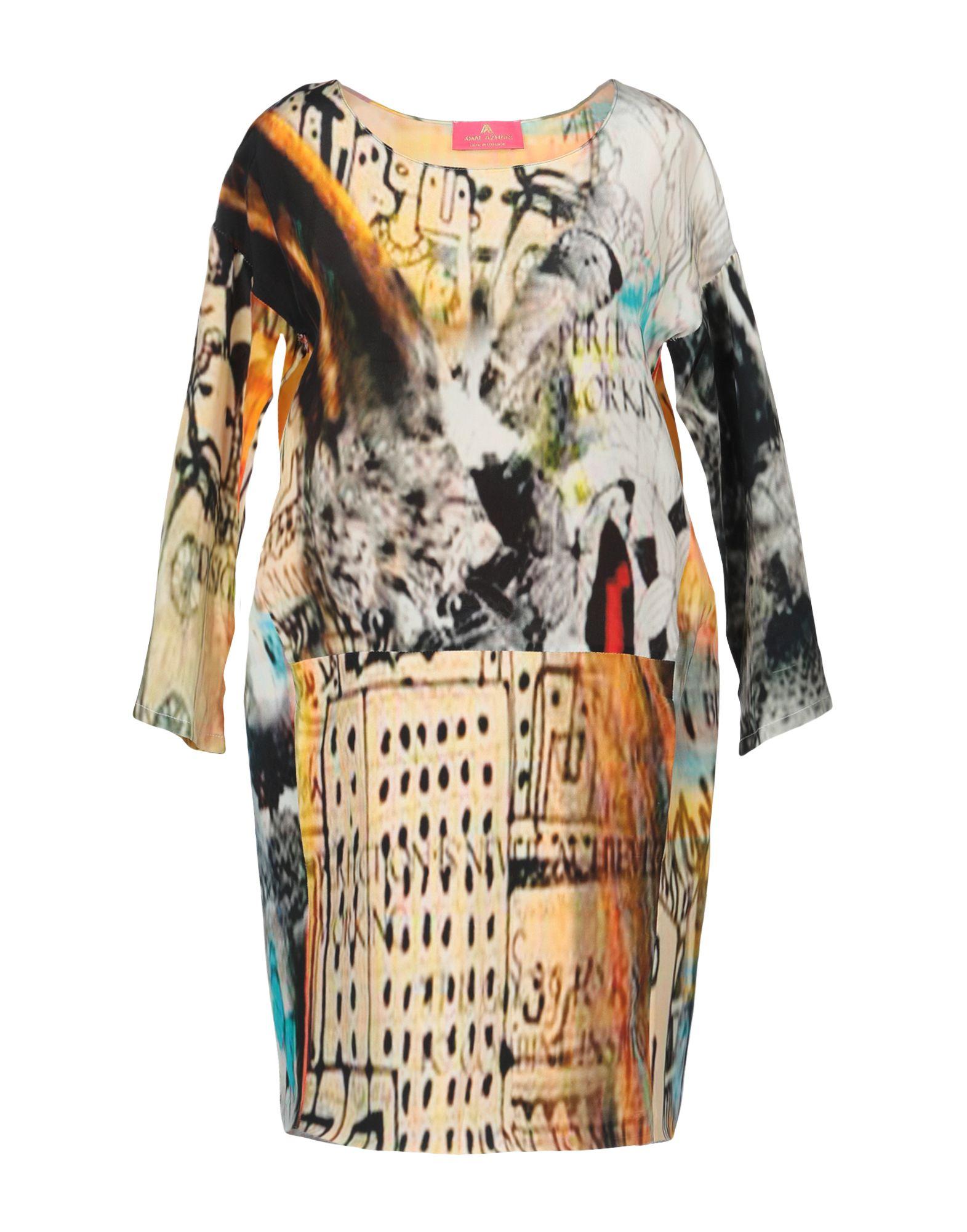 AMAL AZHARI Короткое платье