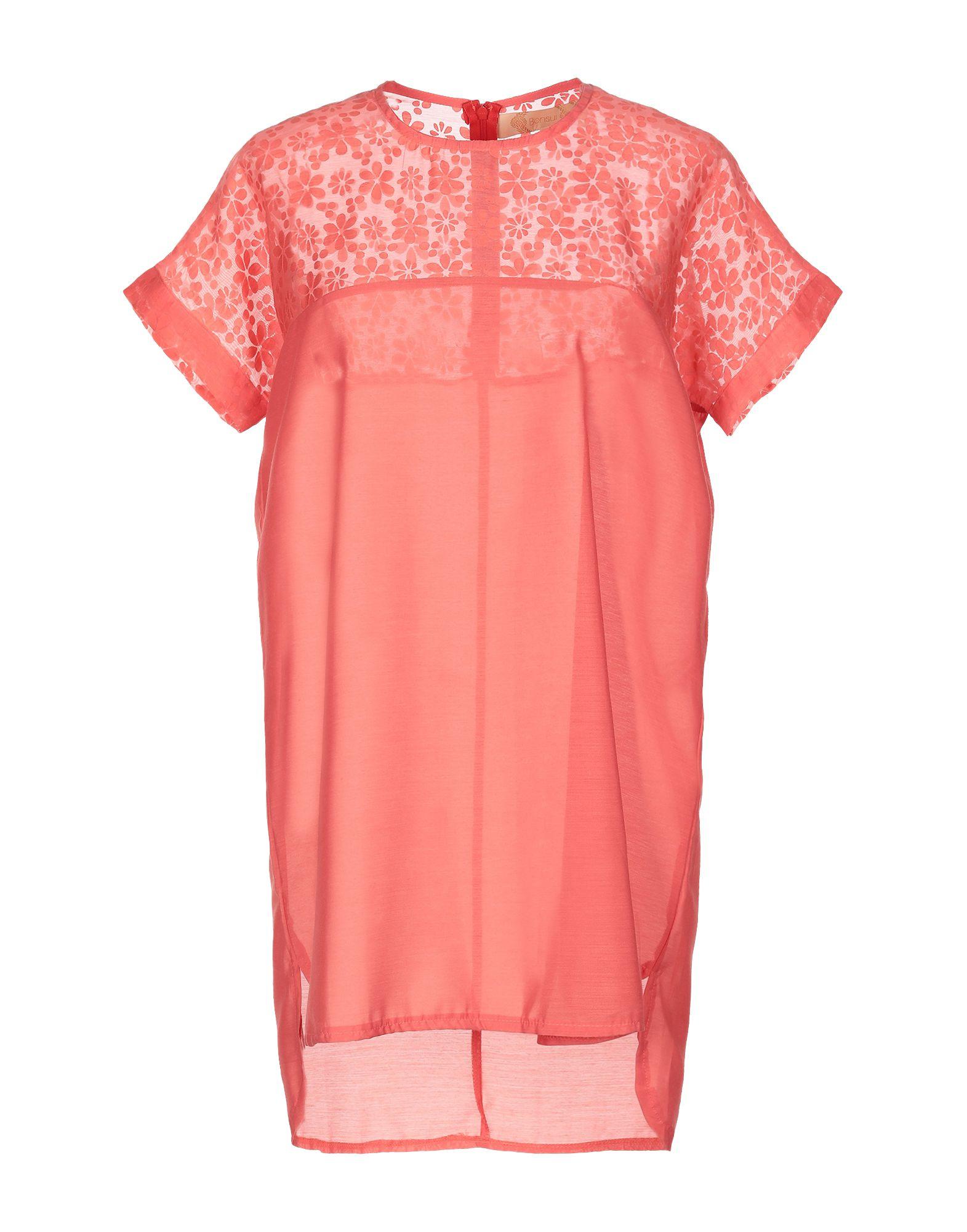 купить BONSUI Короткое платье по цене 1600 рублей