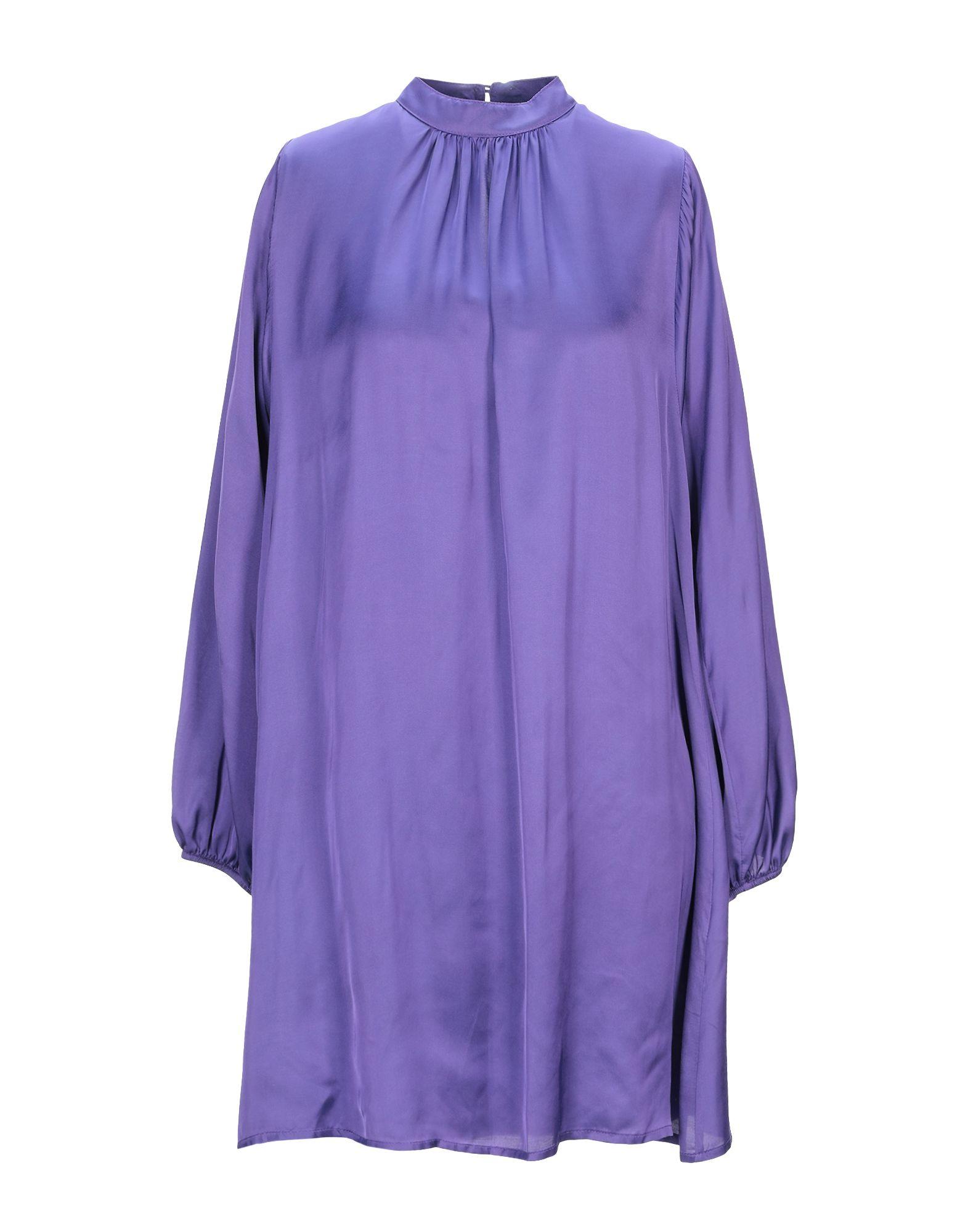 цены KAOS Короткое платье