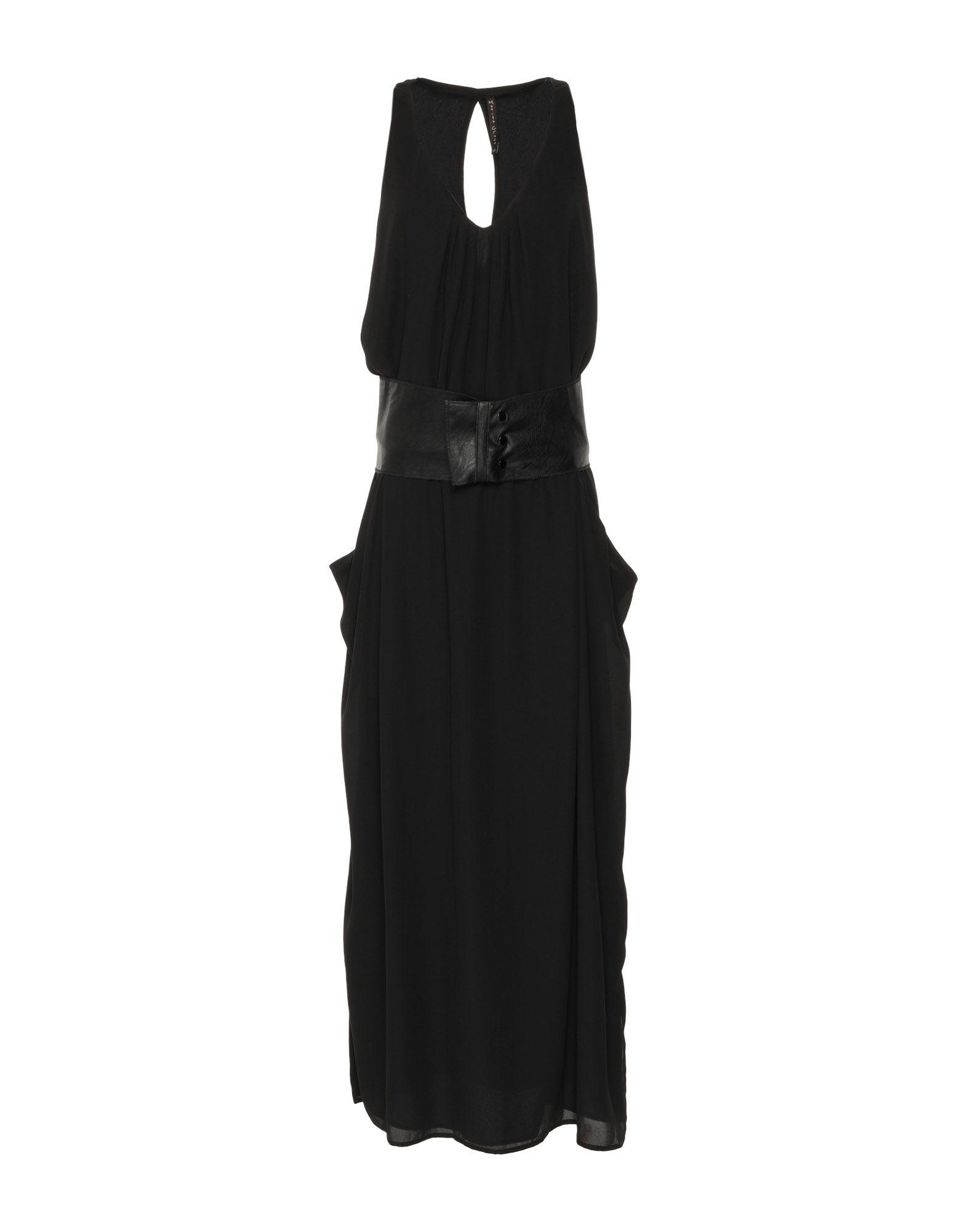 MANILA GRACE Длинное платье prism длинное платье