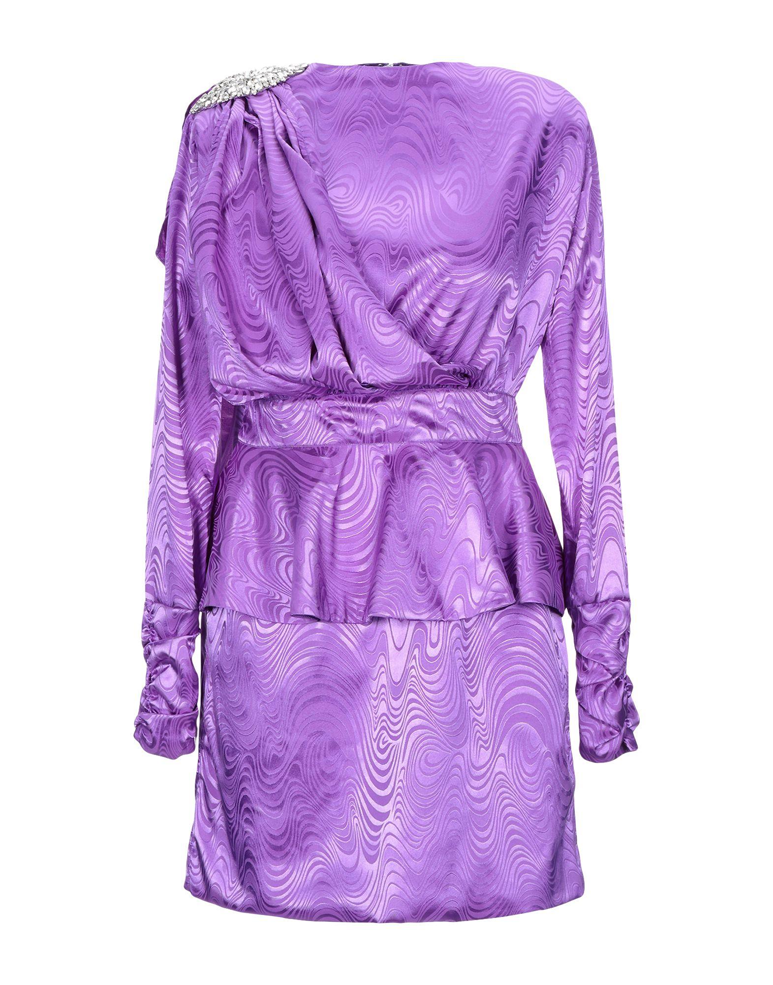 все цены на DODO BAR OR Короткое платье онлайн