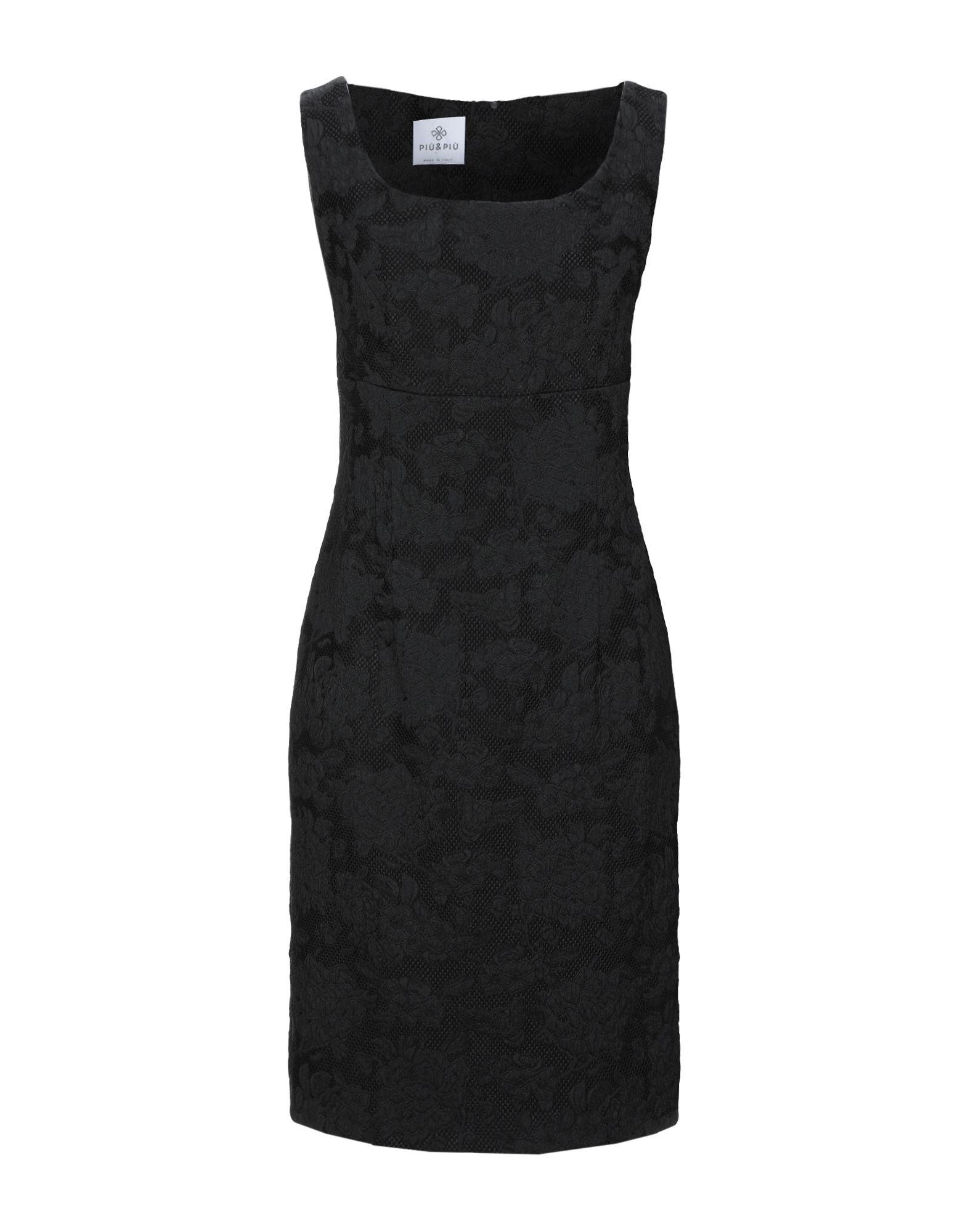 PIU' & PIU' Короткое платье