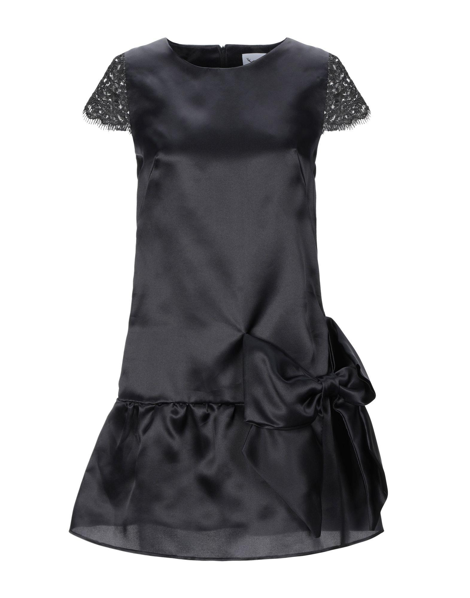 LEITMOTIV Короткое платье цена и фото
