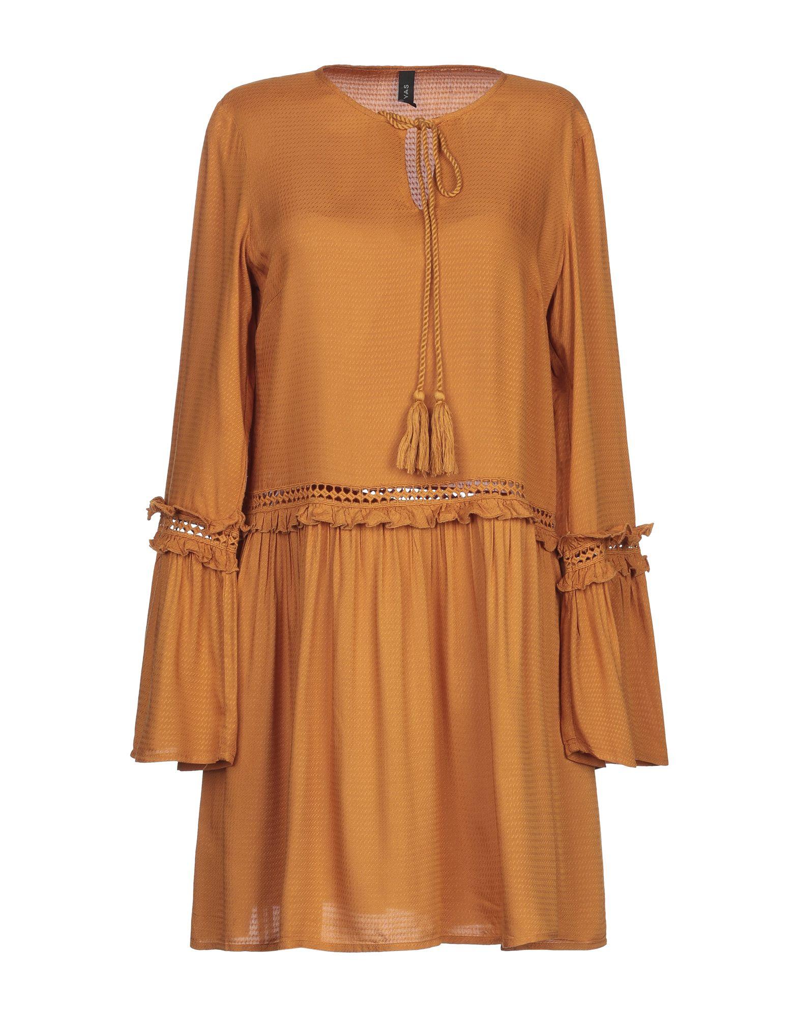 Y.A.S. Короткое платье