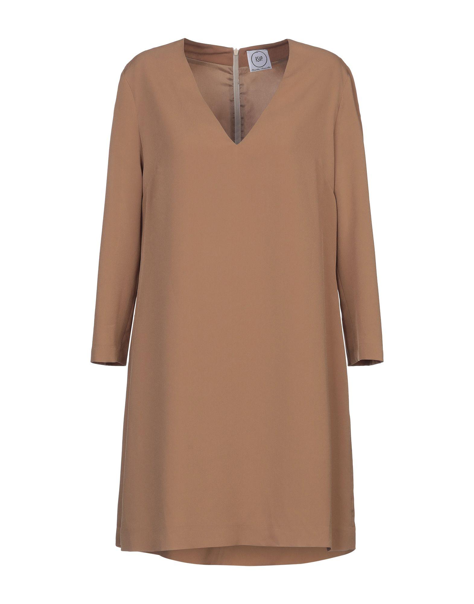 RSVP Короткое платье