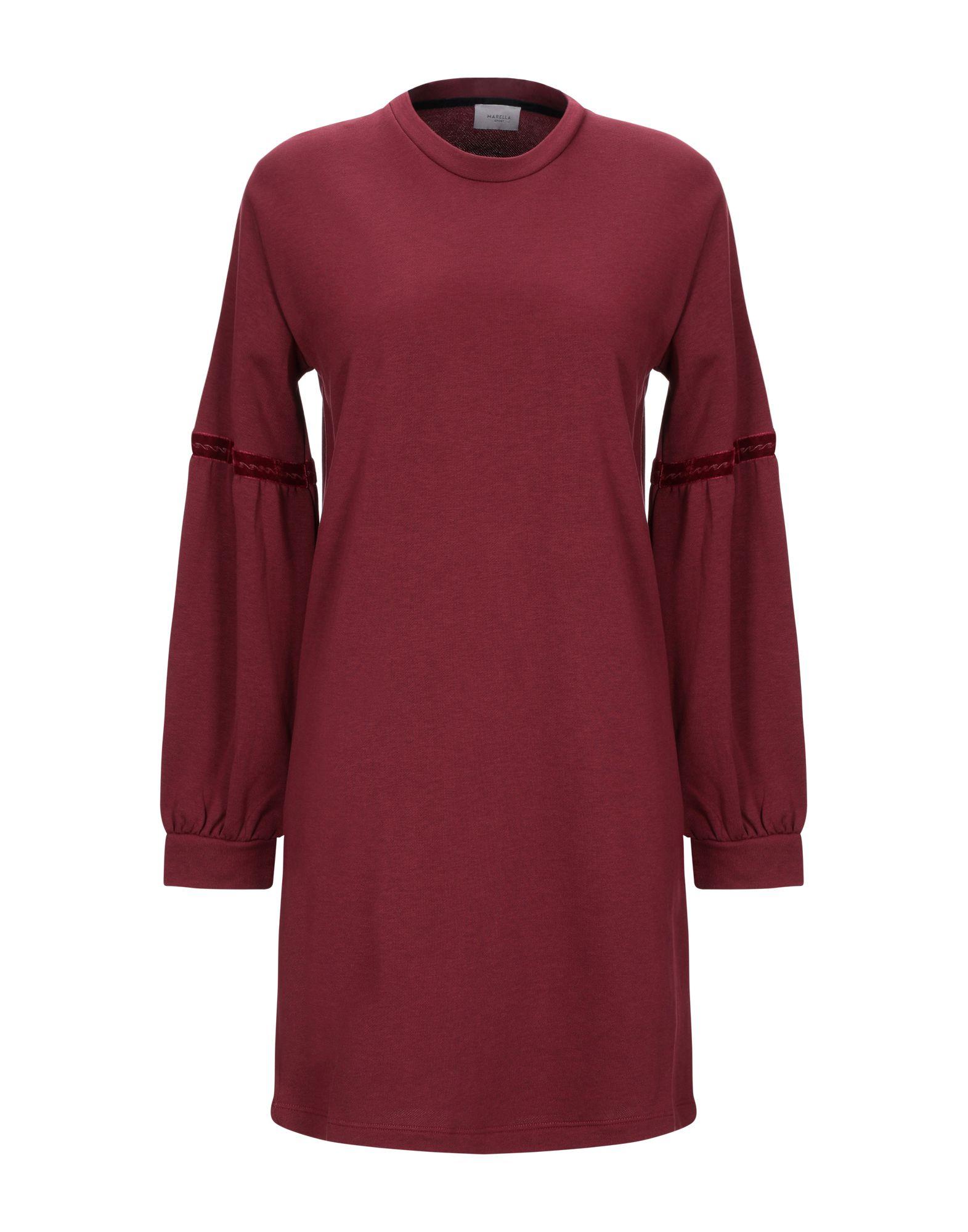 купить MARELLA SPORT Короткое платье по цене 5750 рублей