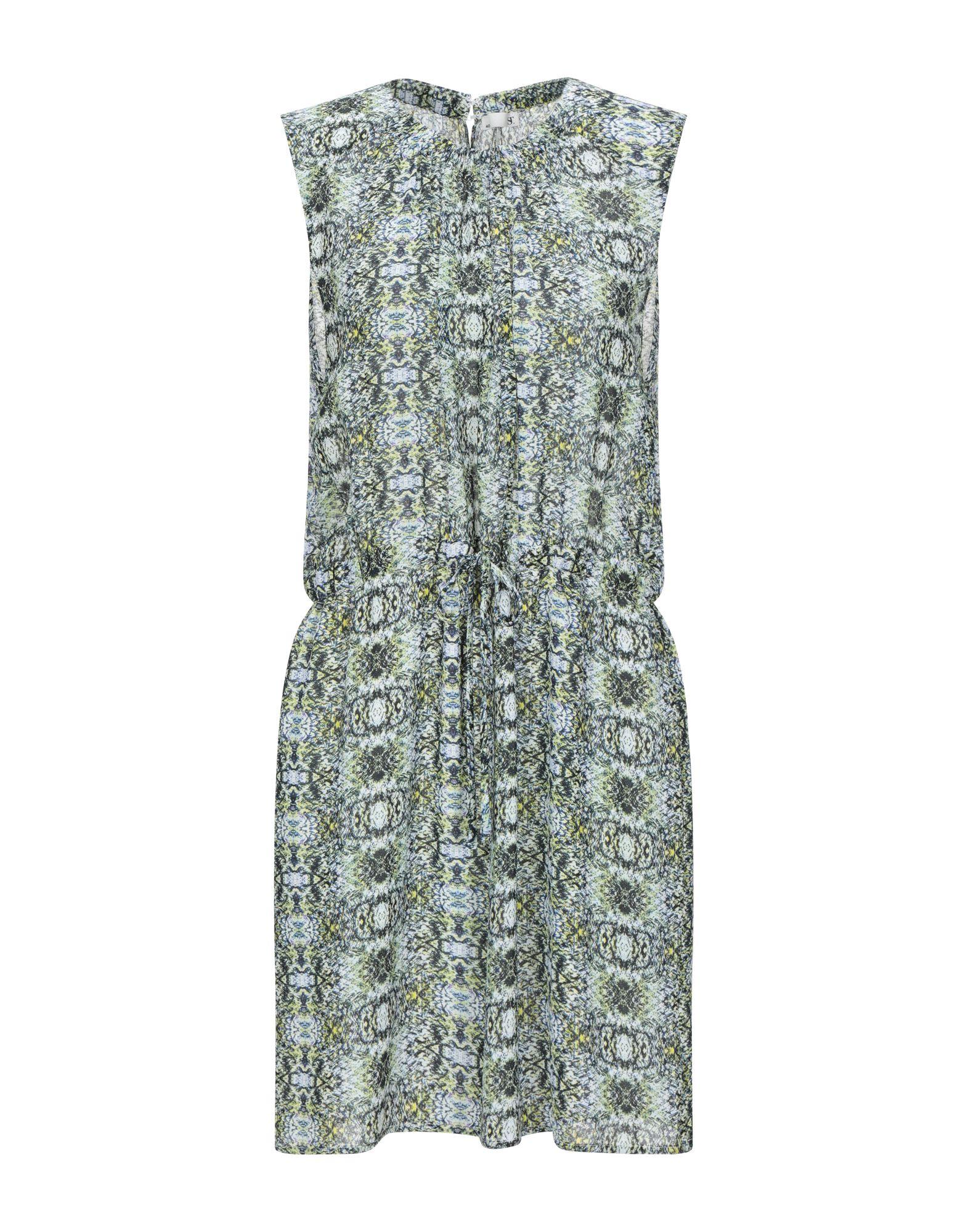 SUPERTRASH Короткое платье