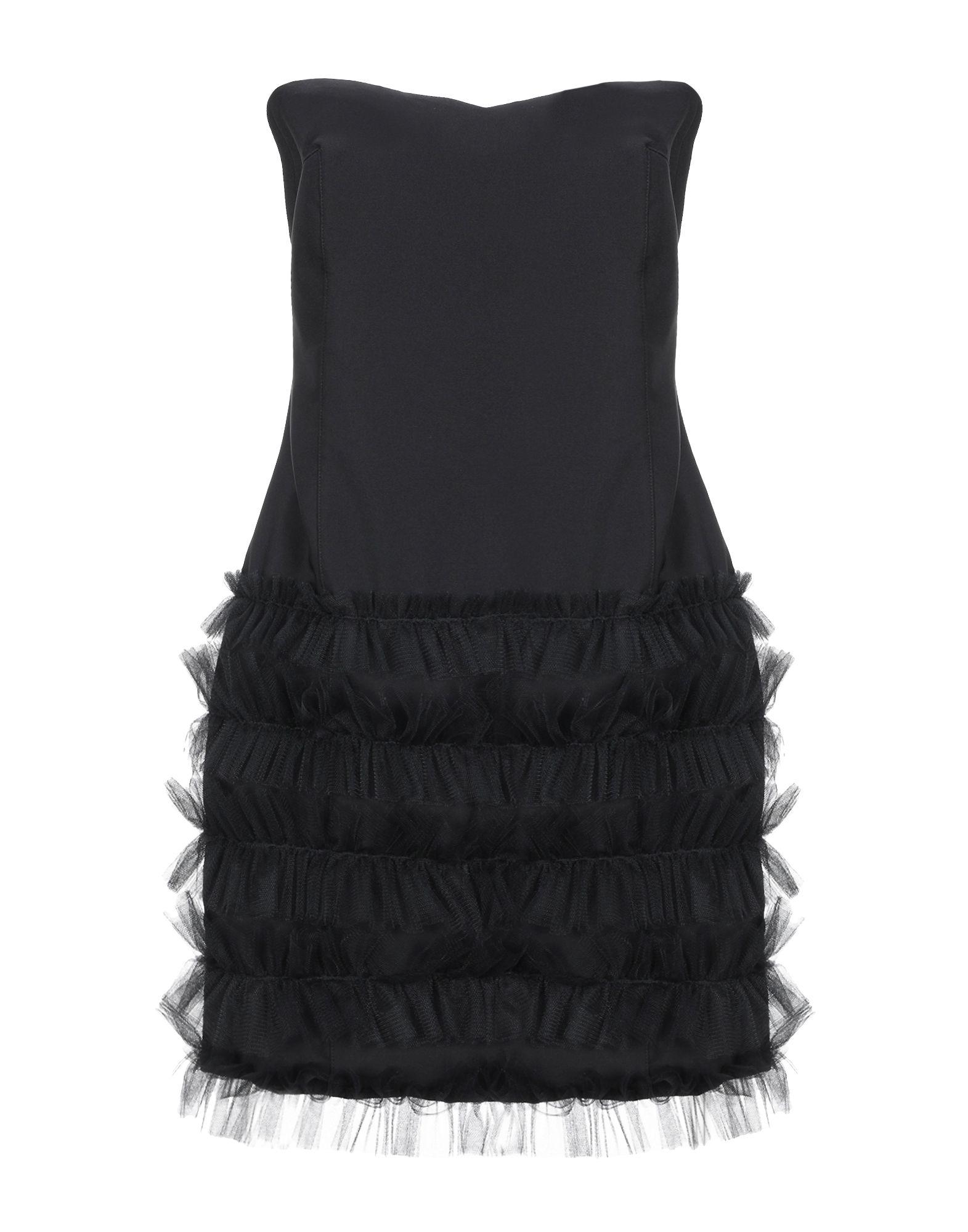 IMPERIAL Платье до колена цена 2017
