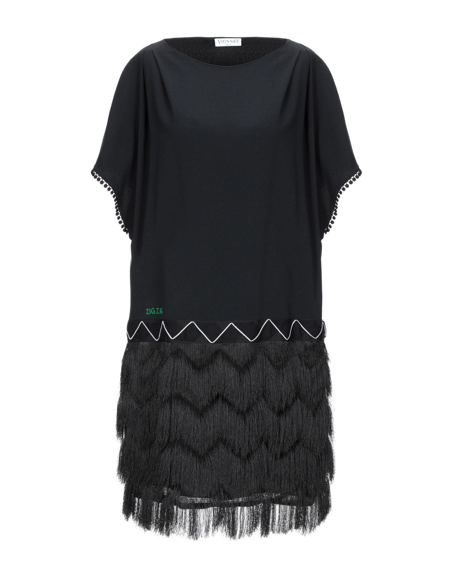 VIONNET Короткое платье цена 2017