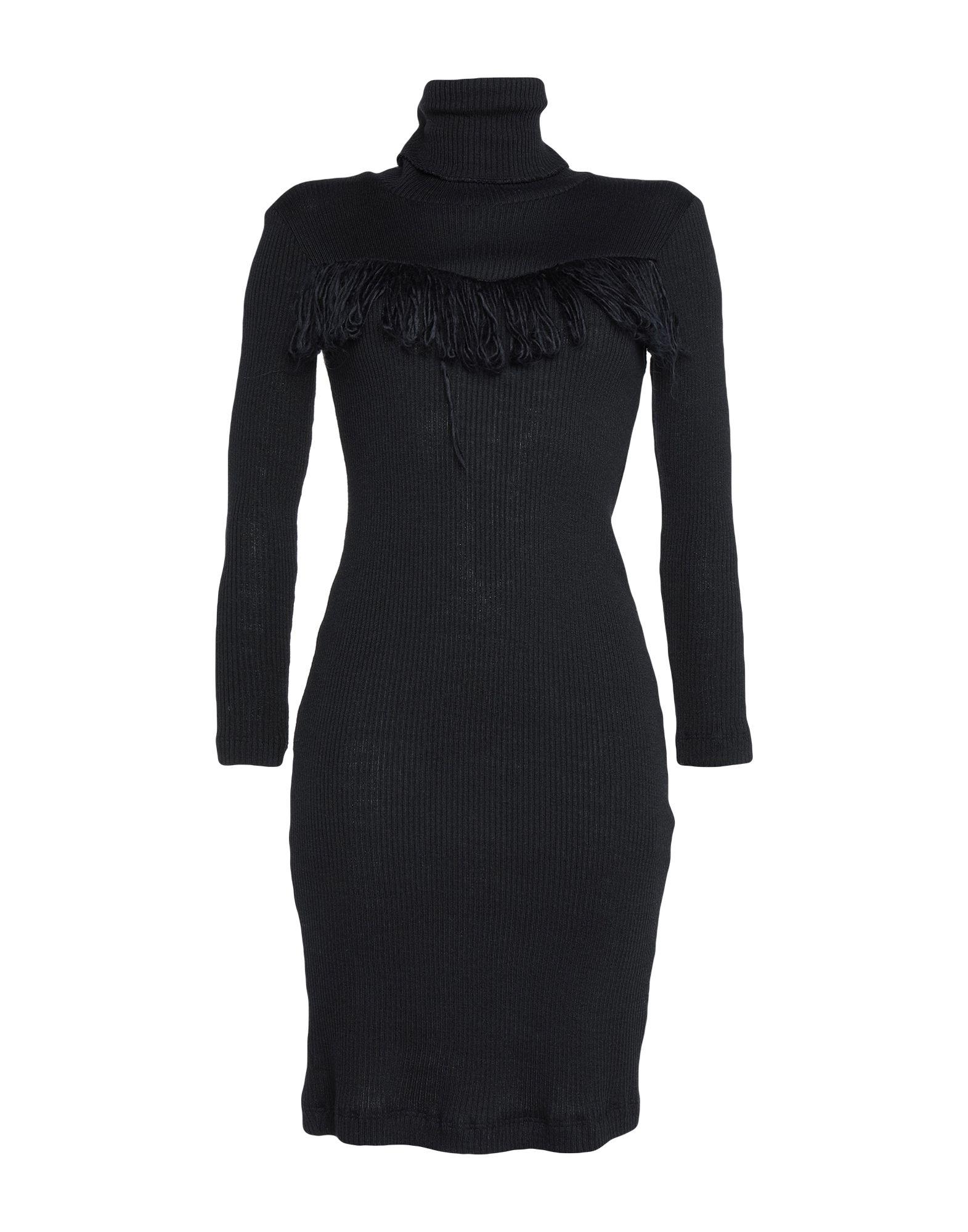 купить IMPERIAL Платье до колена по цене 4950 рублей