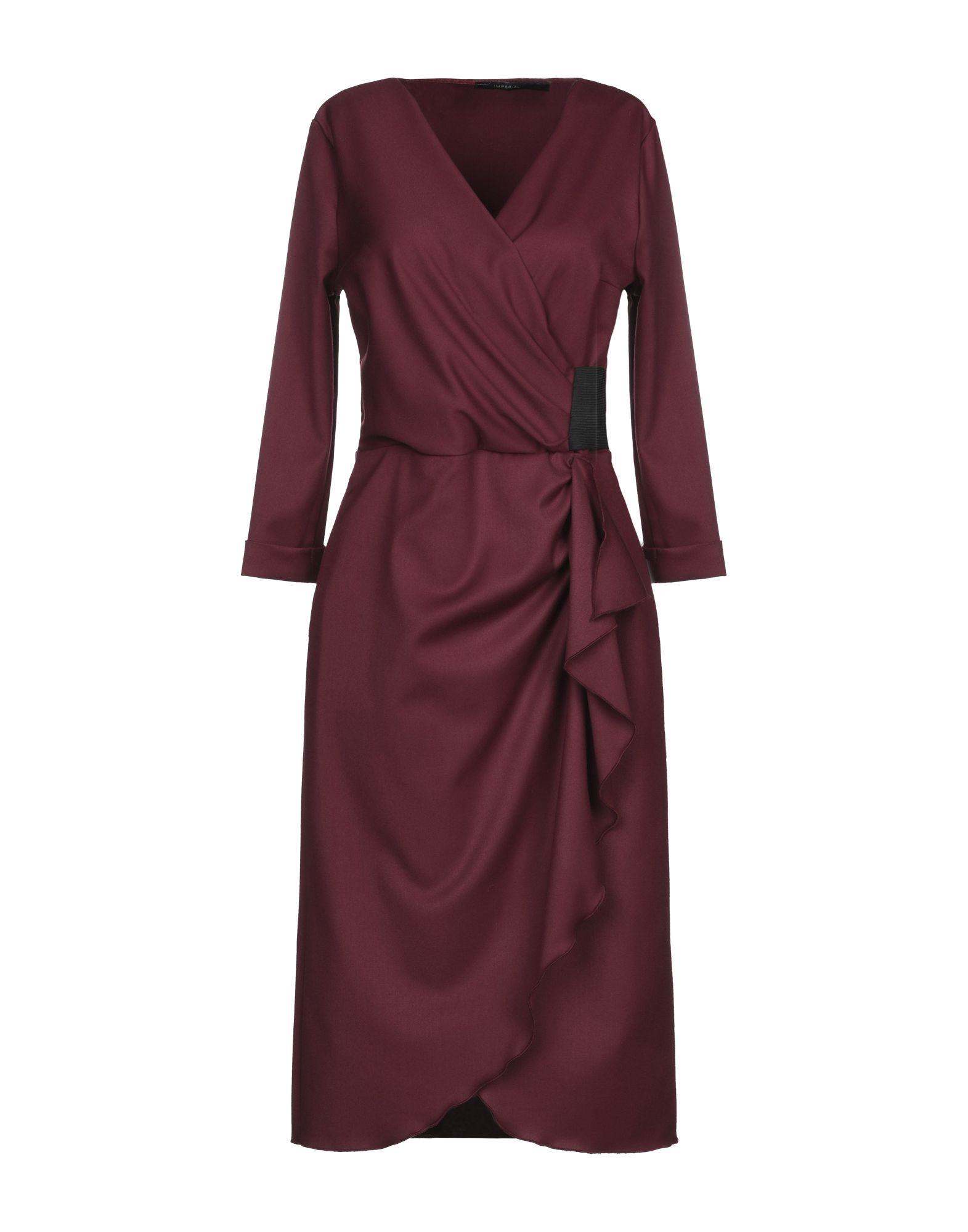 купить IMPERIAL Платье до колена по цене 4000 рублей