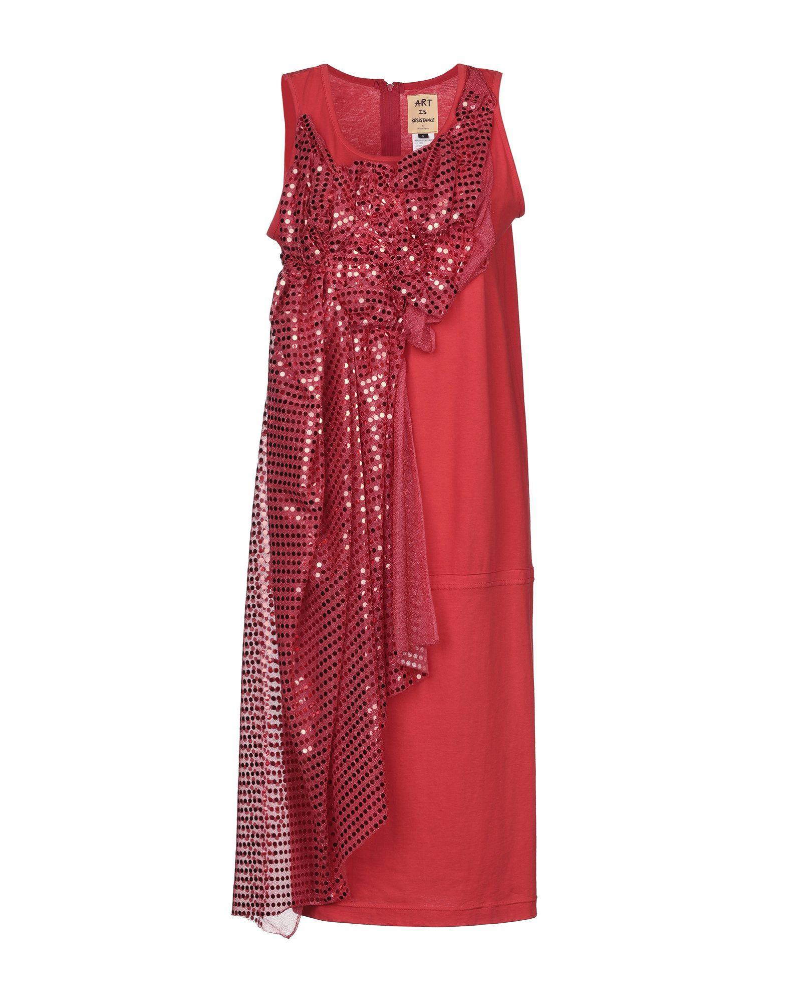 NACO Paris Платье до колена