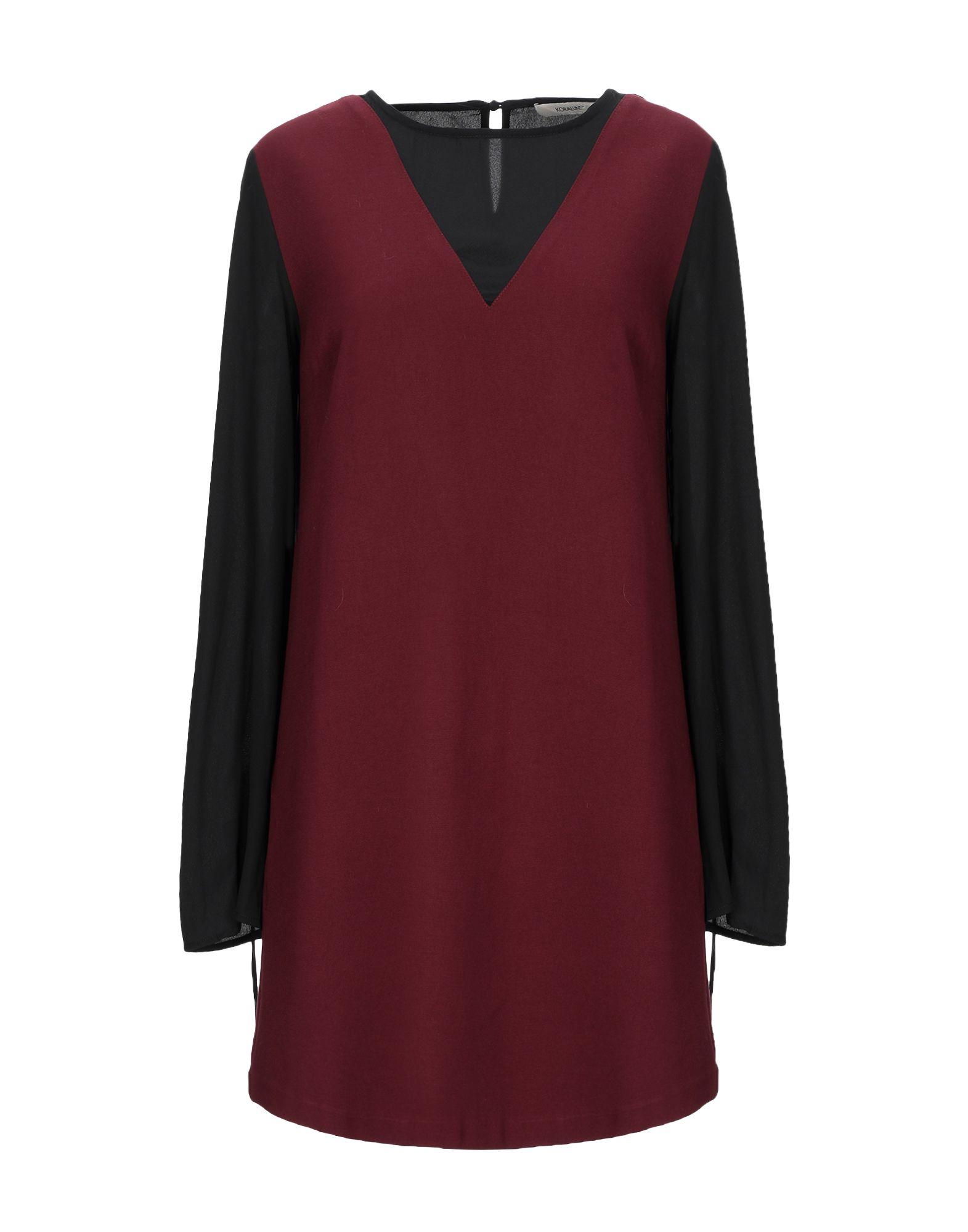 KORALLINE Короткое платье