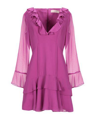 Купить Женское короткое платье KEEPSAKE® светло-фиолетового цвета