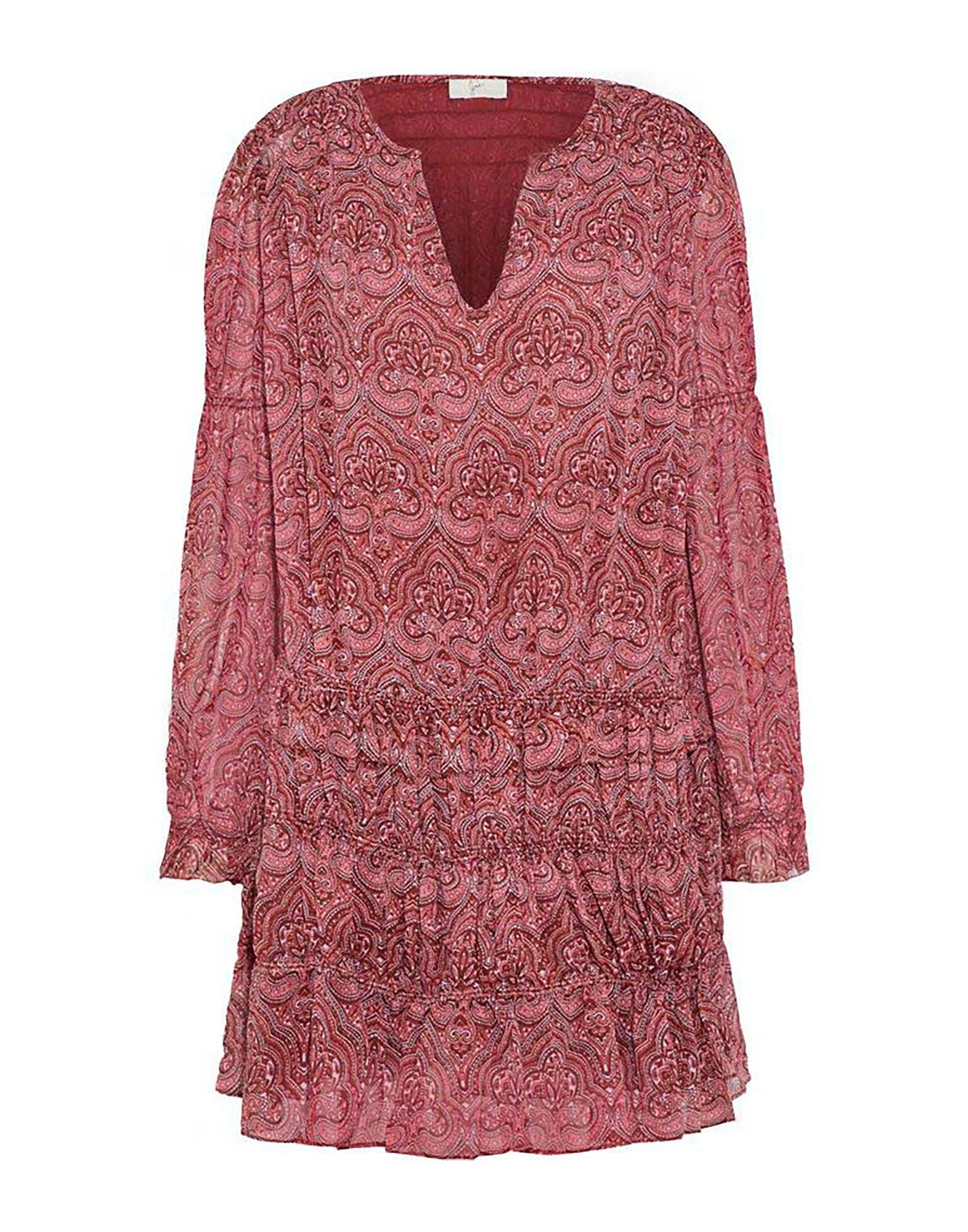 JOIE Короткое платье цена 2017