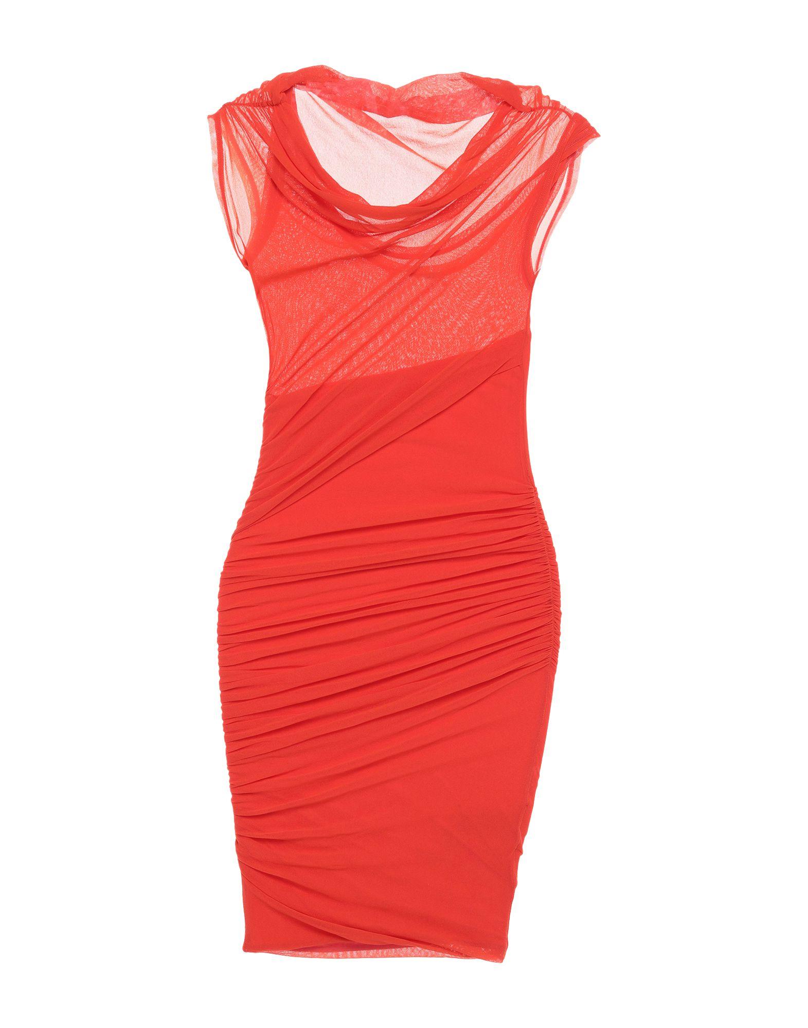цена на MSGM Платье до колена