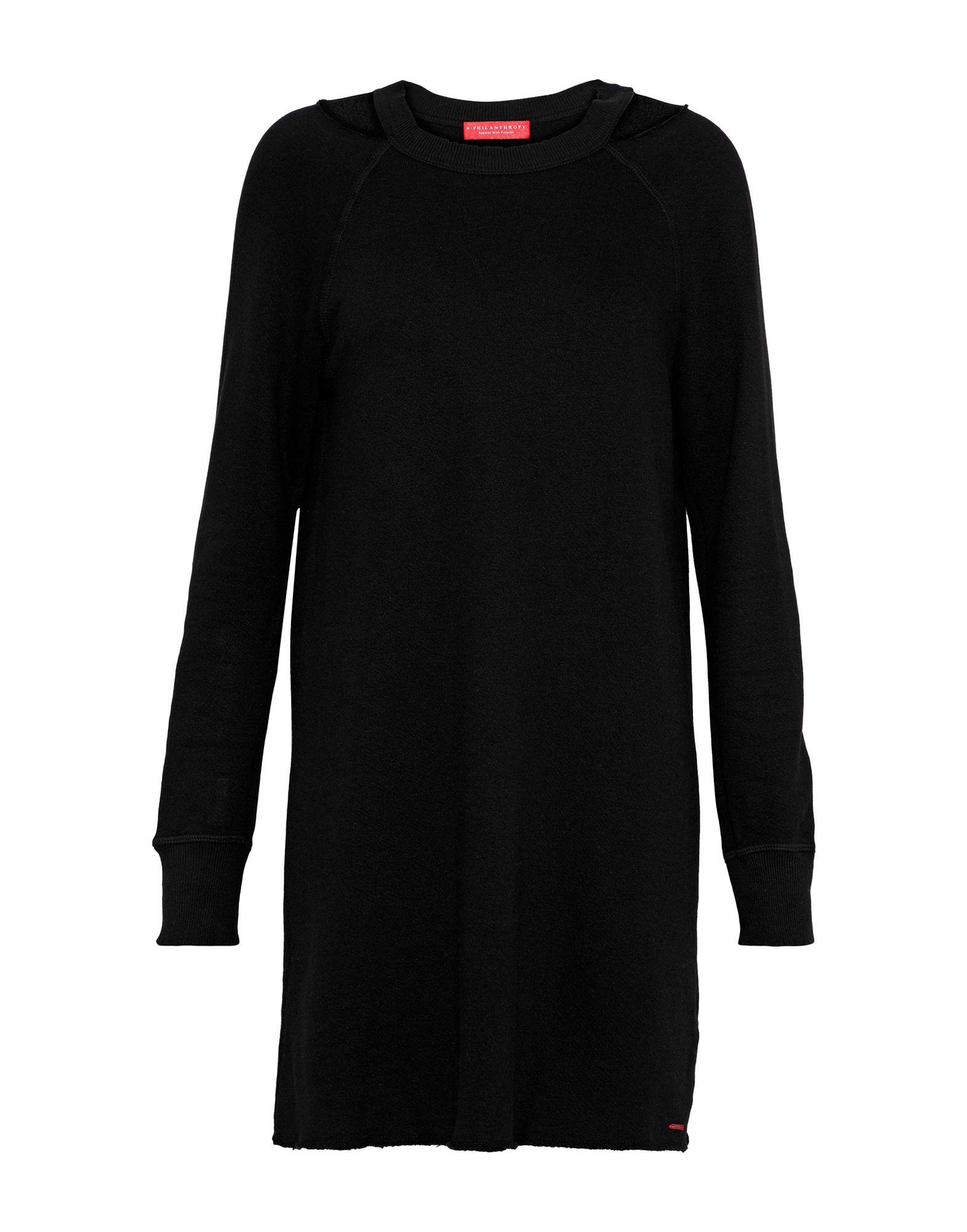 n:PHILANTHROPY Короткое платье